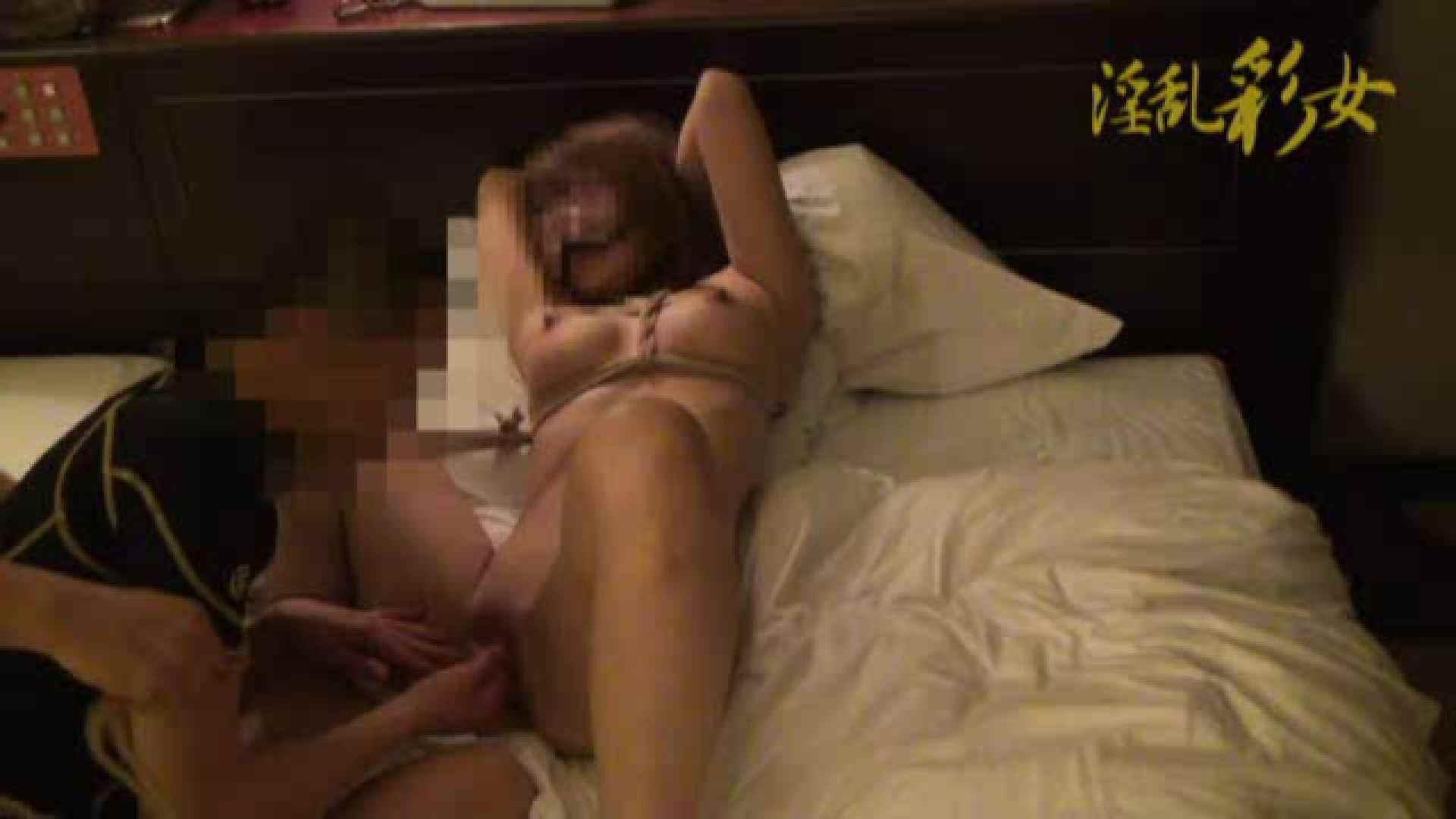 淫乱彩女麻優里 オフ会vol.2 エッチなOL  47pic 40