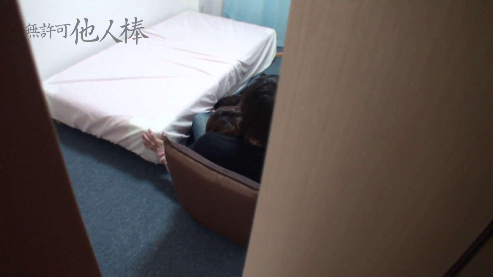 彼女を騙して友人に抱かせてみました。vol.3 エッチなOL のぞき動画キャプチャ 65pic 14