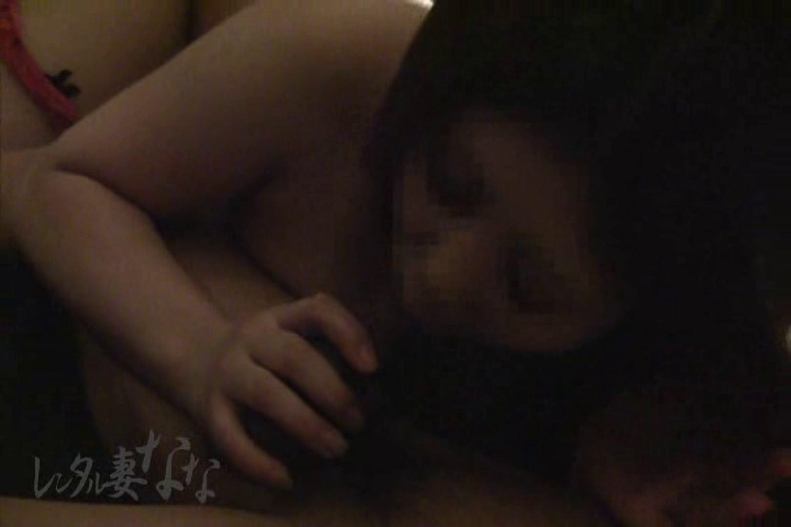 レンタル妻ななのお友達 セックス映像 オマンコ動画キャプチャ 100pic 39