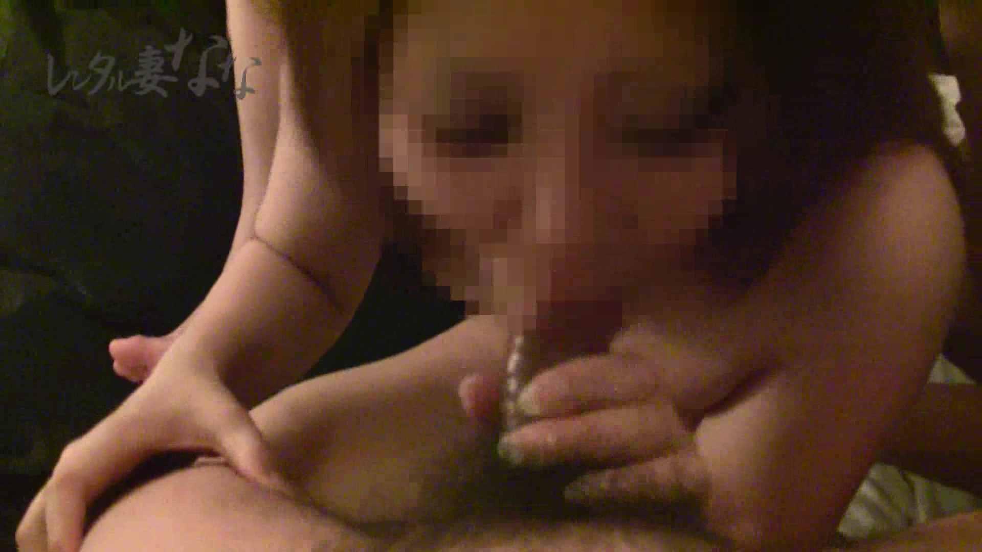 レンタル妻ななのお友達vol.2 セックス映像 おめこ無修正動画無料 99pic 43