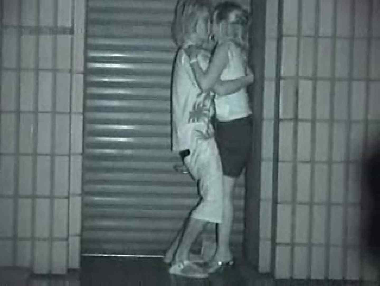 野外発情カップル無修正版 Vol.2 盗撮 戯れ無修正画像 99pic 3