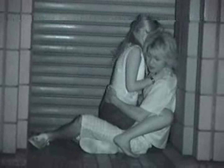 野外発情カップル無修正版 Vol.2 カップル ワレメ動画紹介 99pic 28