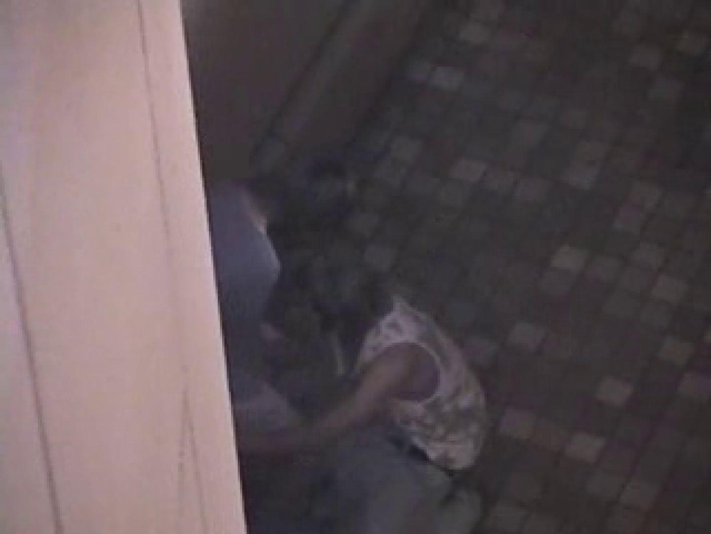 野外発情カップル無修正版 vol.3 素人のぞき われめAV動画紹介 80pic 43