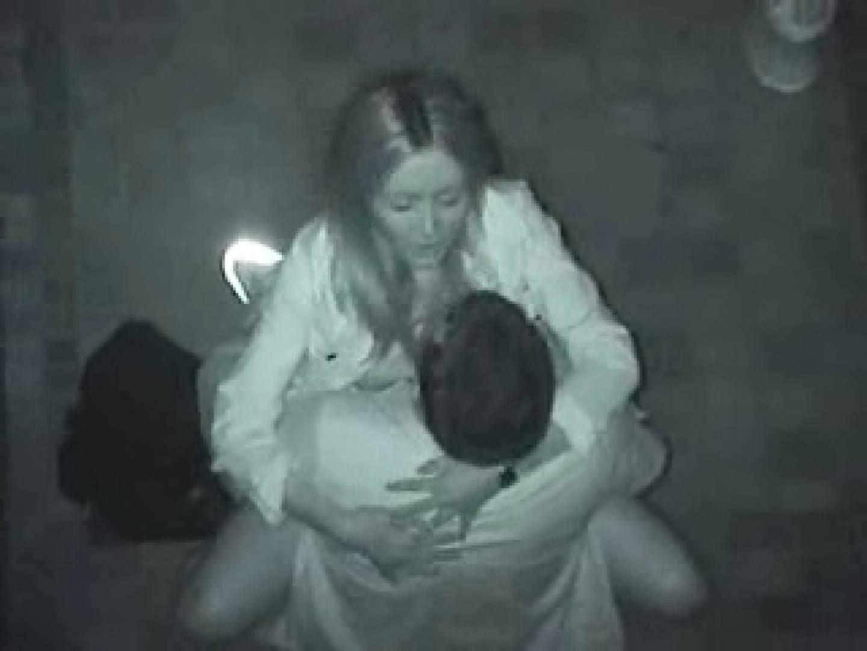 野外発情カップル無修正版 vol.4 赤外線 おめこ無修正画像 101pic 95