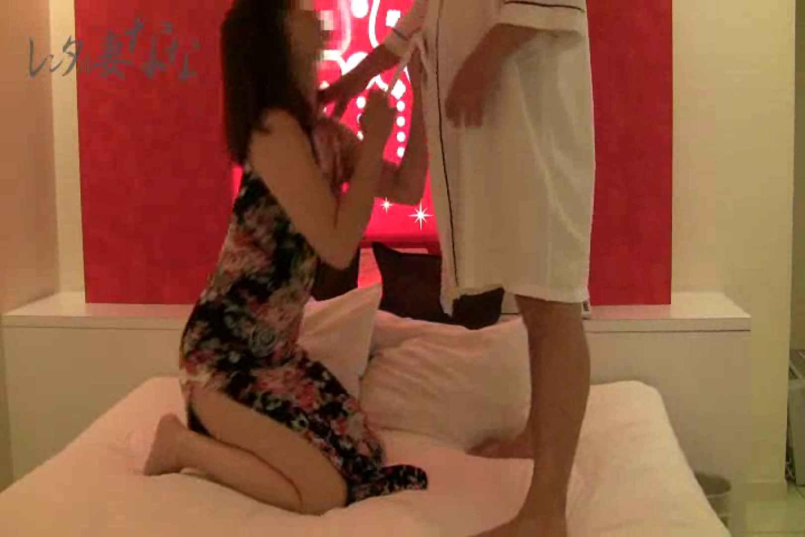 レンタル妻ななvol.3 淫乱 すけべAV動画紹介 62pic 7