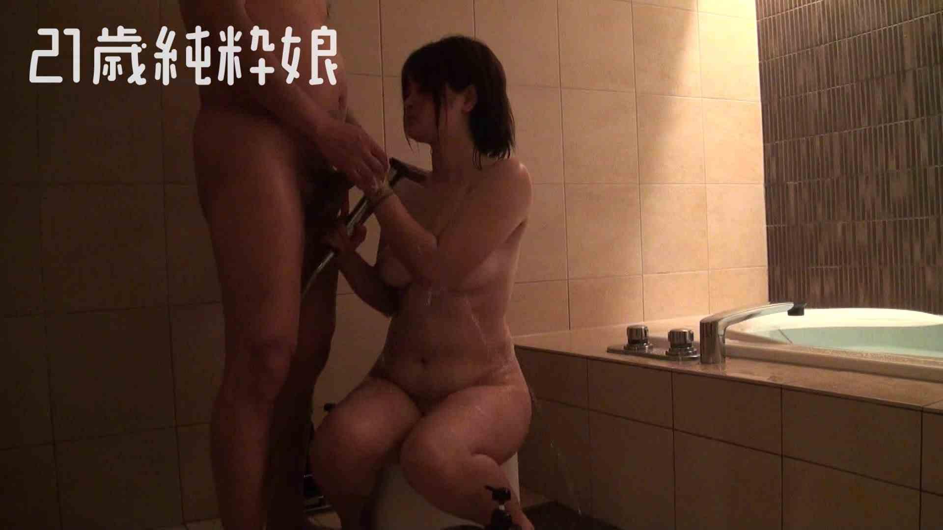 Gカップ21歳純粋嬢第2弾Vol.2 エッチなOL エロ無料画像 65pic 14