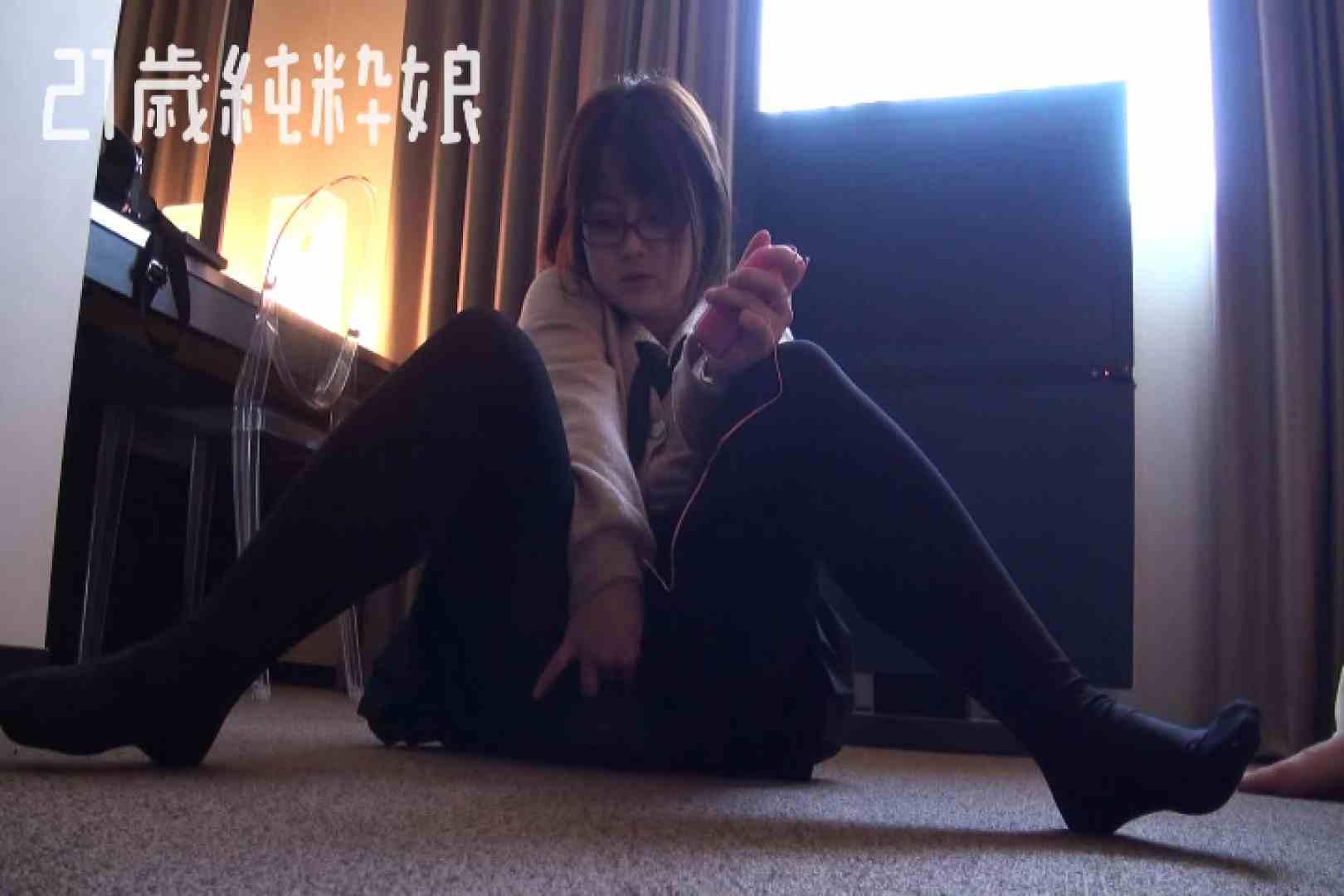 Gカップ21歳純粋嬢第2弾Vol.3 エッチなOL | 学校  50pic 1