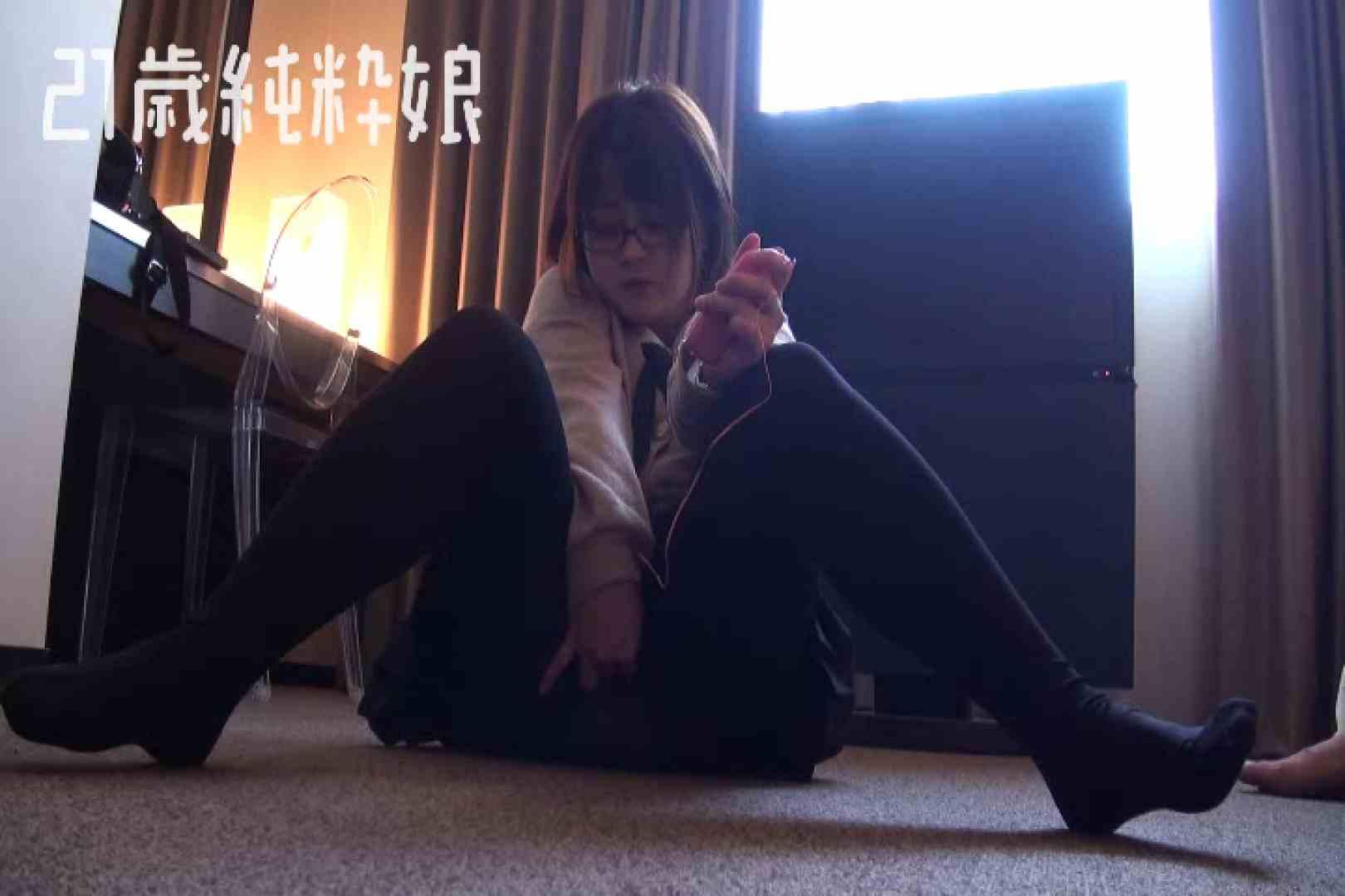 Gカップ21歳純粋嬢第2弾Vol.3 一般投稿 オマンコ動画キャプチャ 50pic 2