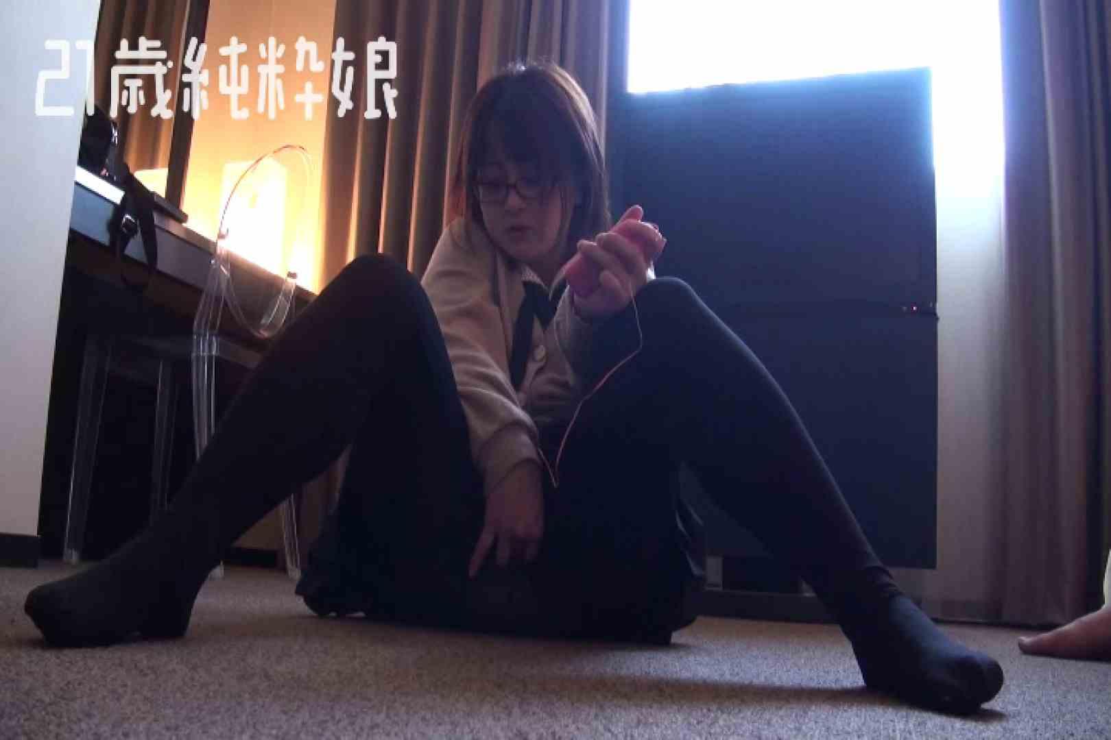 Gカップ21歳純粋嬢第2弾Vol.3 一般投稿 オマンコ動画キャプチャ 50pic 5