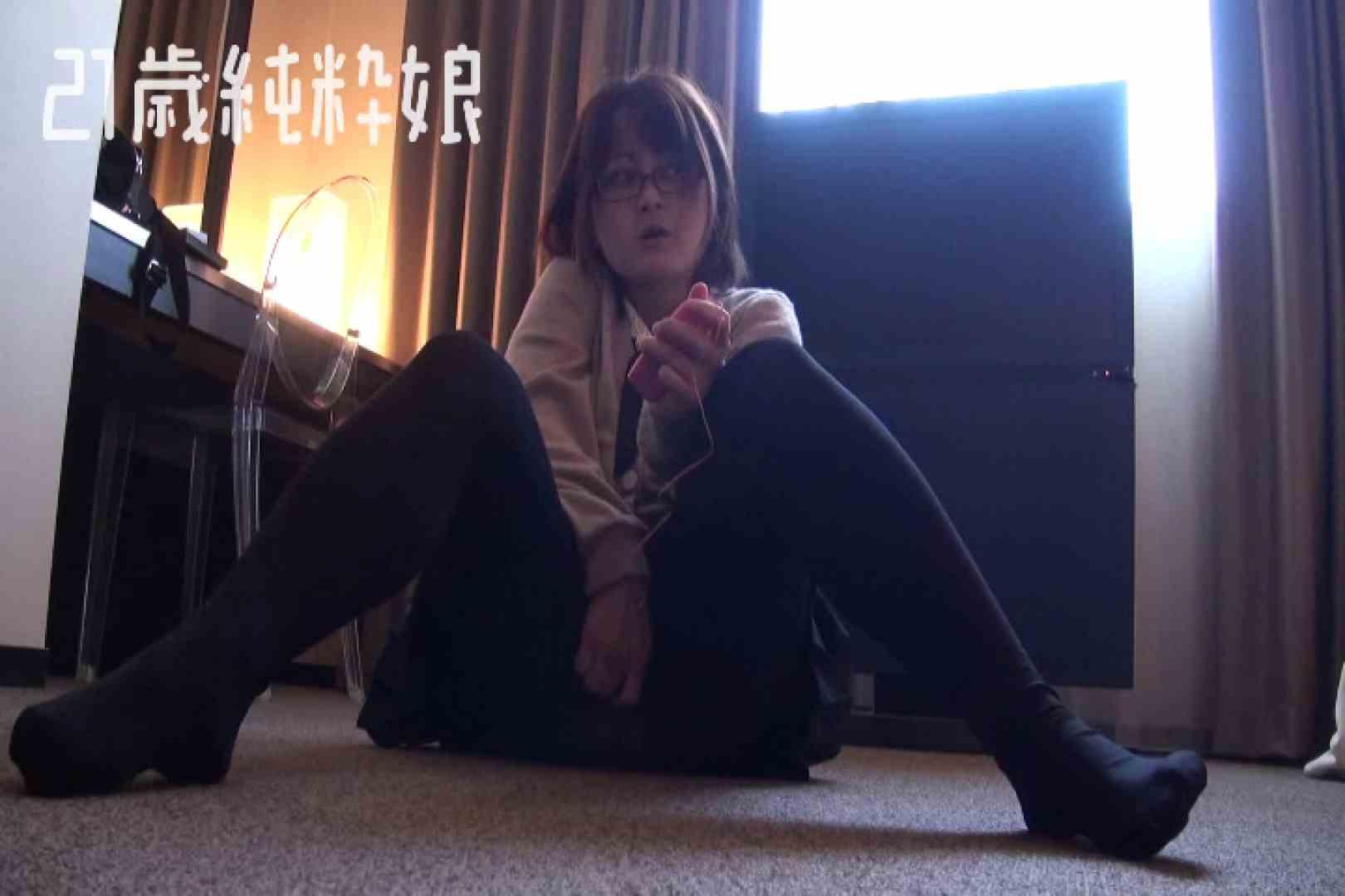 Gカップ21歳純粋嬢第2弾Vol.3 一般投稿 オマンコ動画キャプチャ 50pic 8