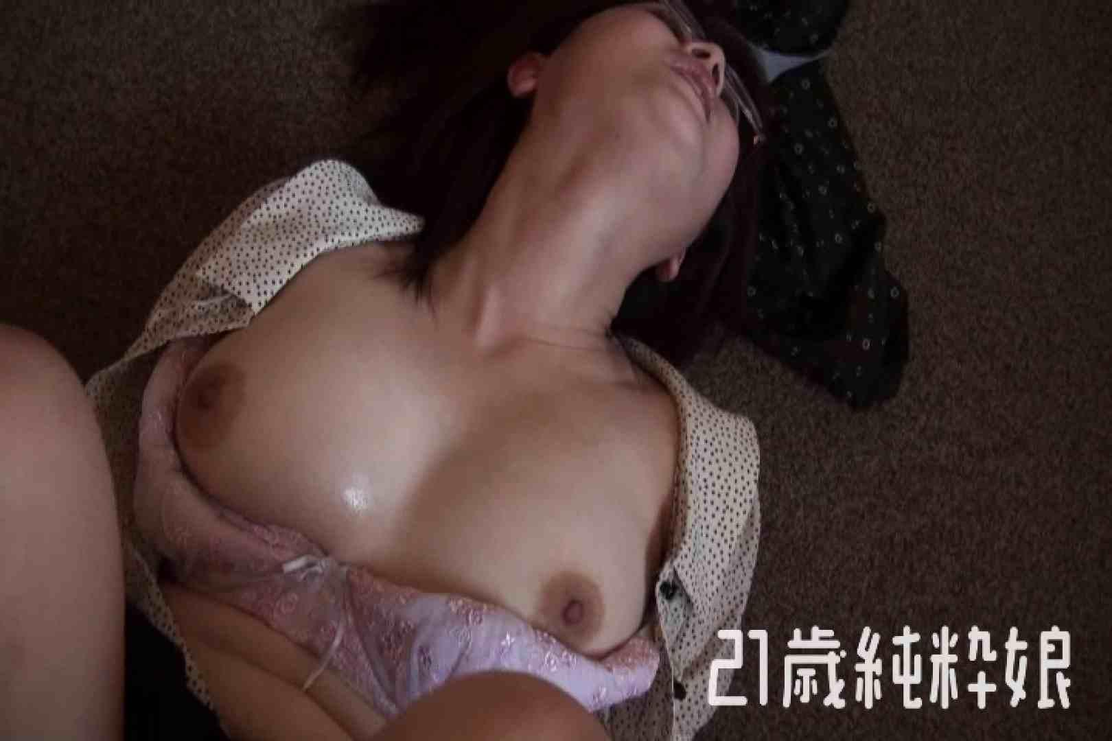 Gカップ21歳純粋嬢第2弾Vol.3 エッチなOL  50pic 39