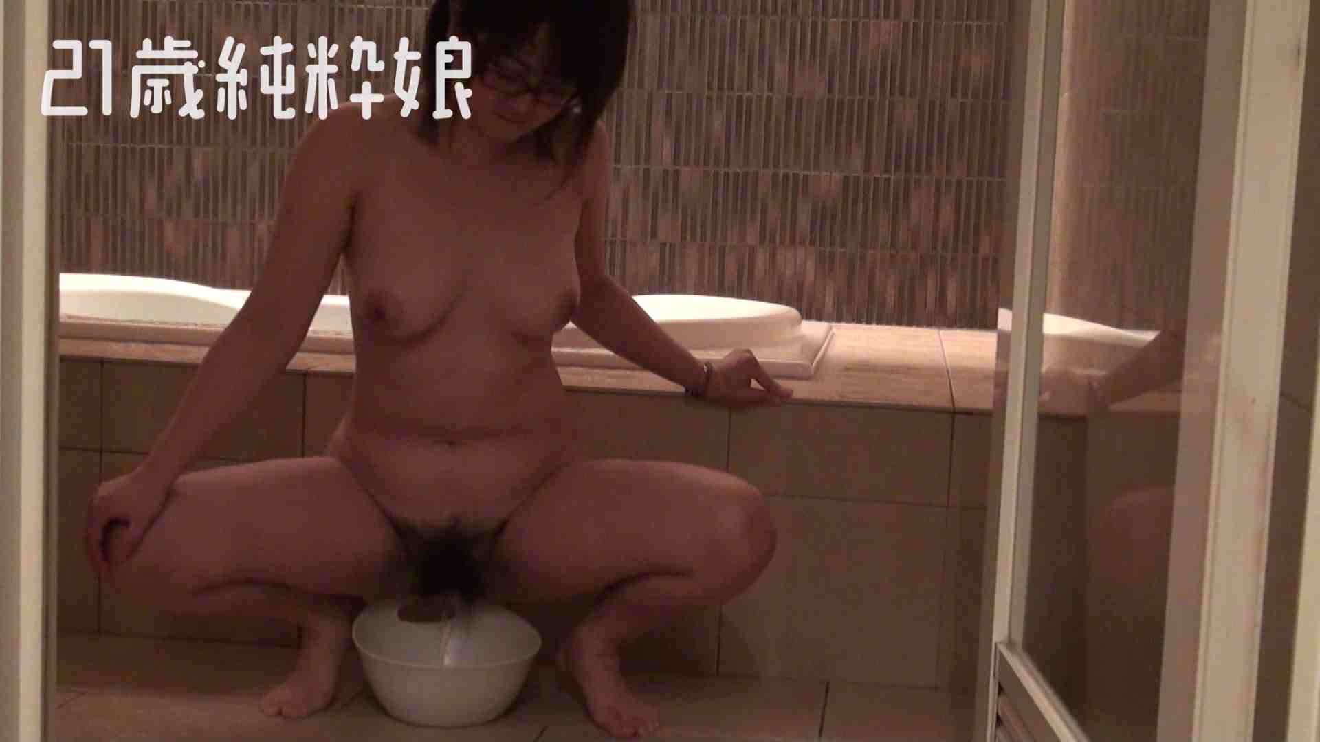 Gカップ21歳純粋嬢第2弾Vol.5 一般投稿  77pic 3