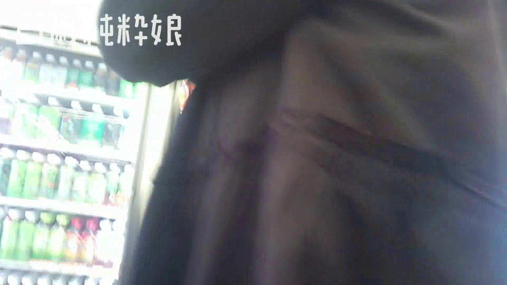 Gカップ21歳純粋嬢第2弾Vol.5 一般投稿  77pic 9