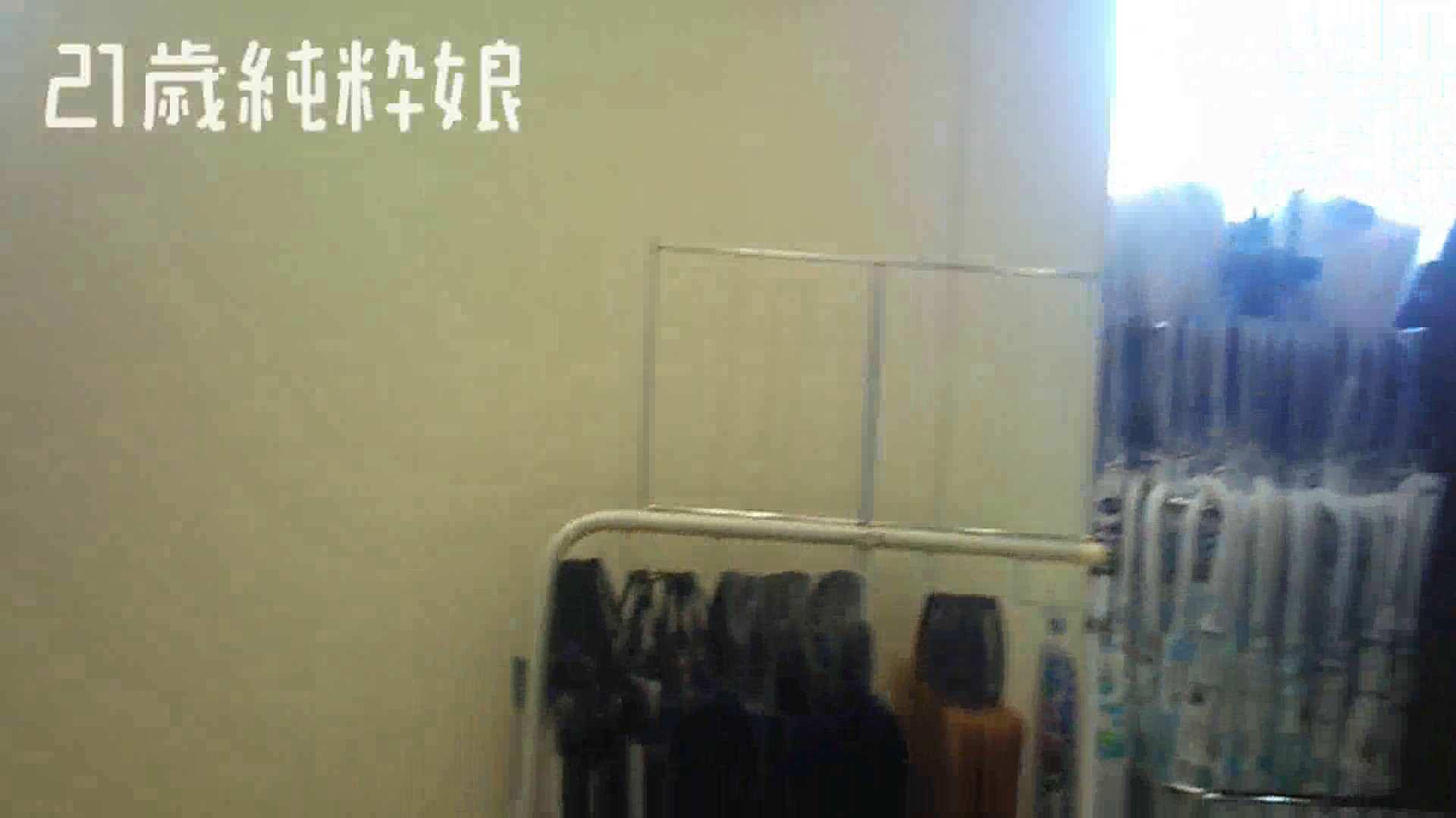 Gカップ21歳純粋嬢第2弾Vol.5 学校 オメコ動画キャプチャ 77pic 11