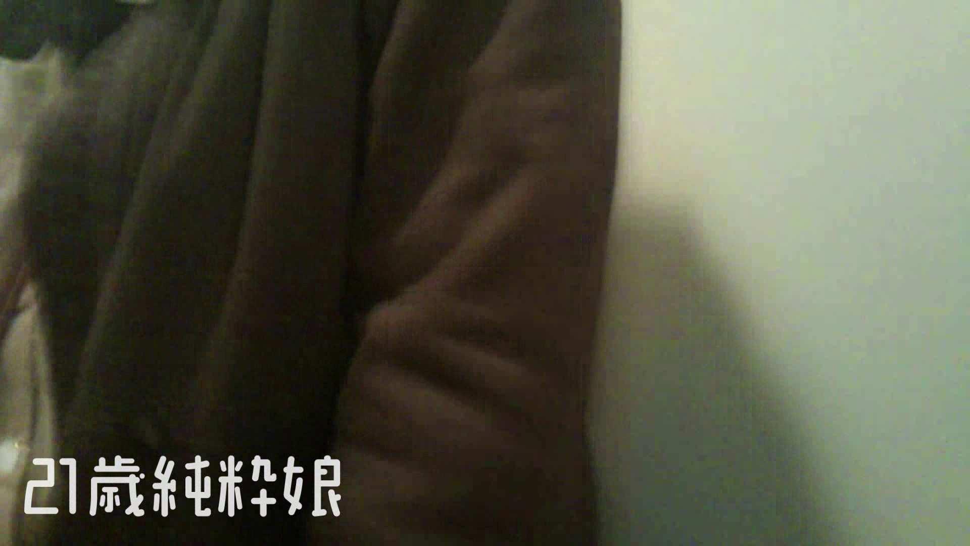 Gカップ21歳純粋嬢第2弾Vol.5 学校 オメコ動画キャプチャ 77pic 14