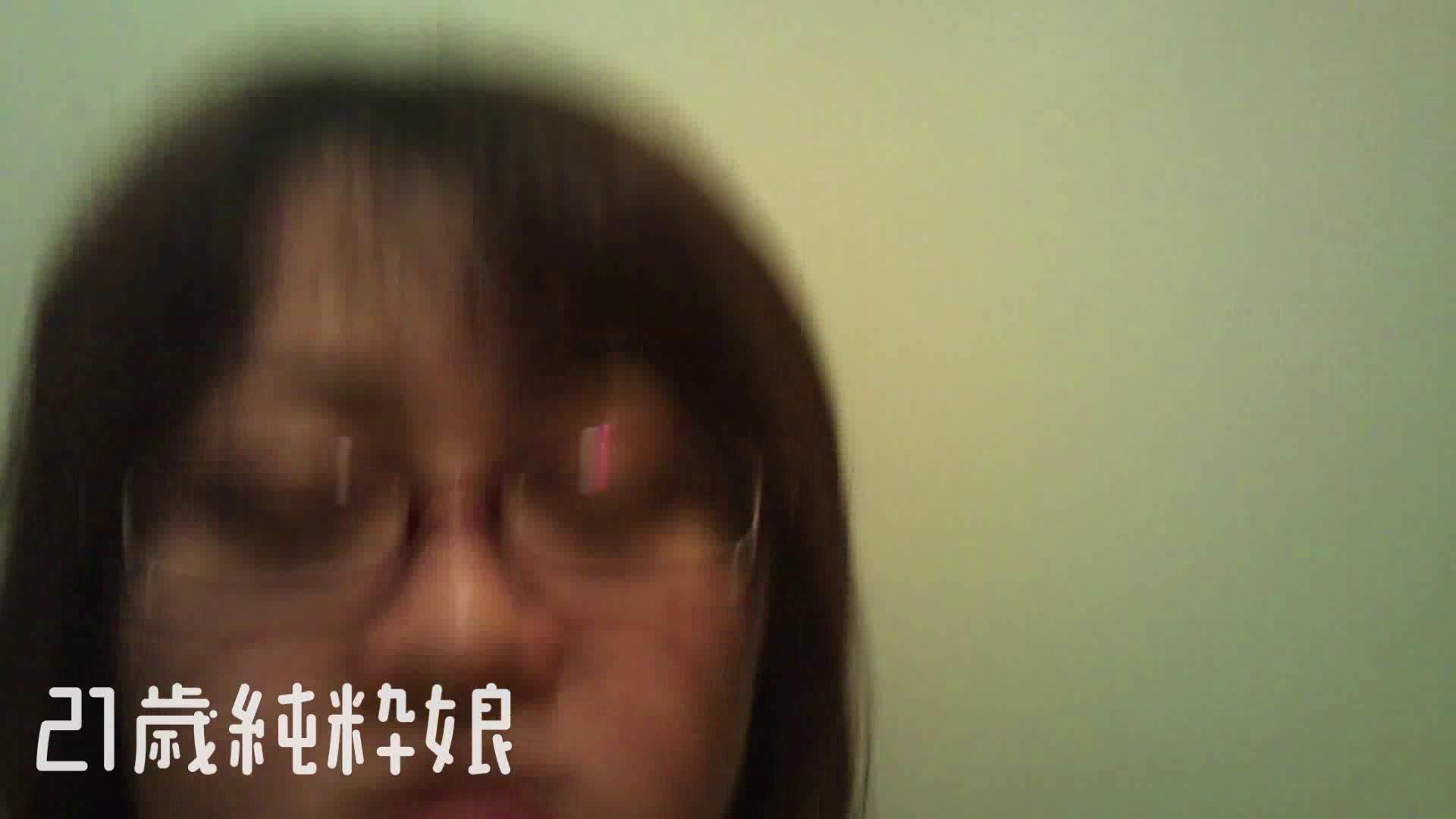 Gカップ21歳純粋嬢第2弾Vol.5 学校 オメコ動画キャプチャ 77pic 17