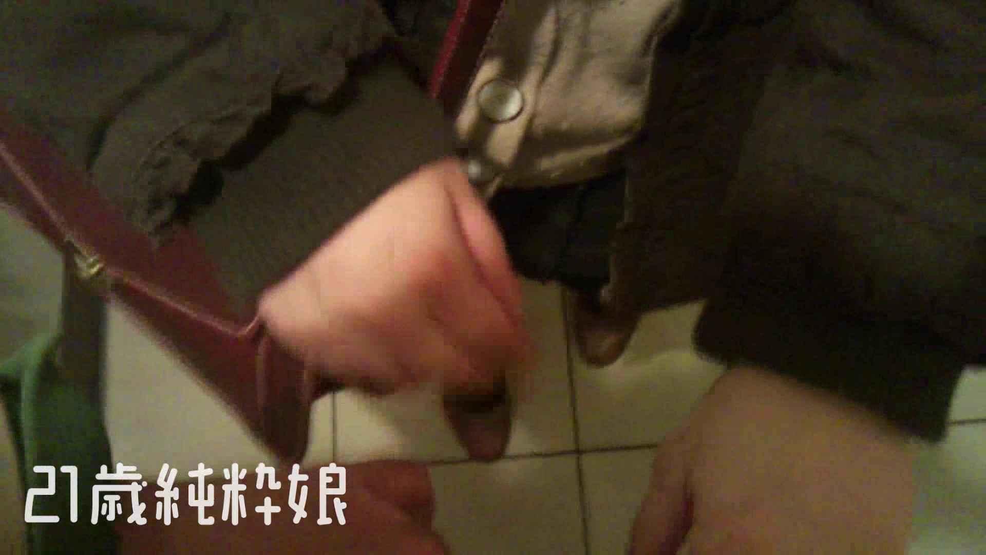 Gカップ21歳純粋嬢第2弾Vol.5 一般投稿  77pic 24