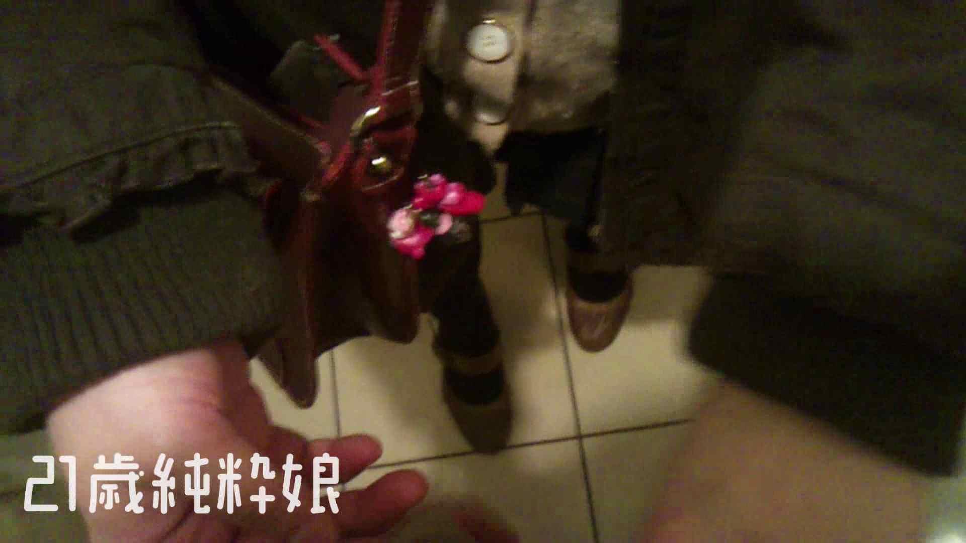 Gカップ21歳純粋嬢第2弾Vol.5 一般投稿 | エッチなOL  77pic 25