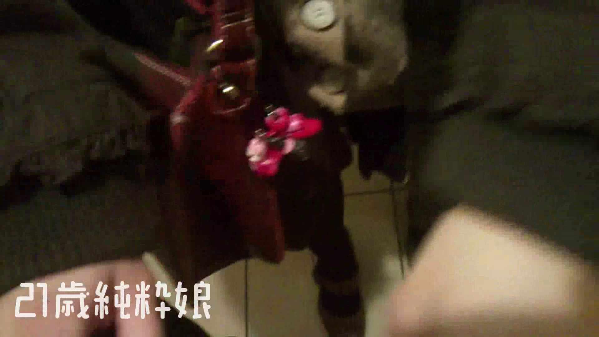 Gカップ21歳純粋嬢第2弾Vol.5 学校 オメコ動画キャプチャ 77pic 26