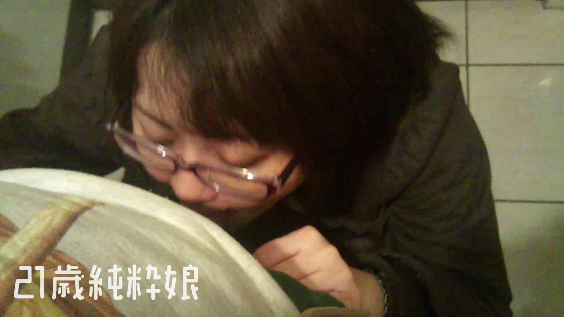 Gカップ21歳純粋嬢第2弾Vol.5 一般投稿  77pic 30