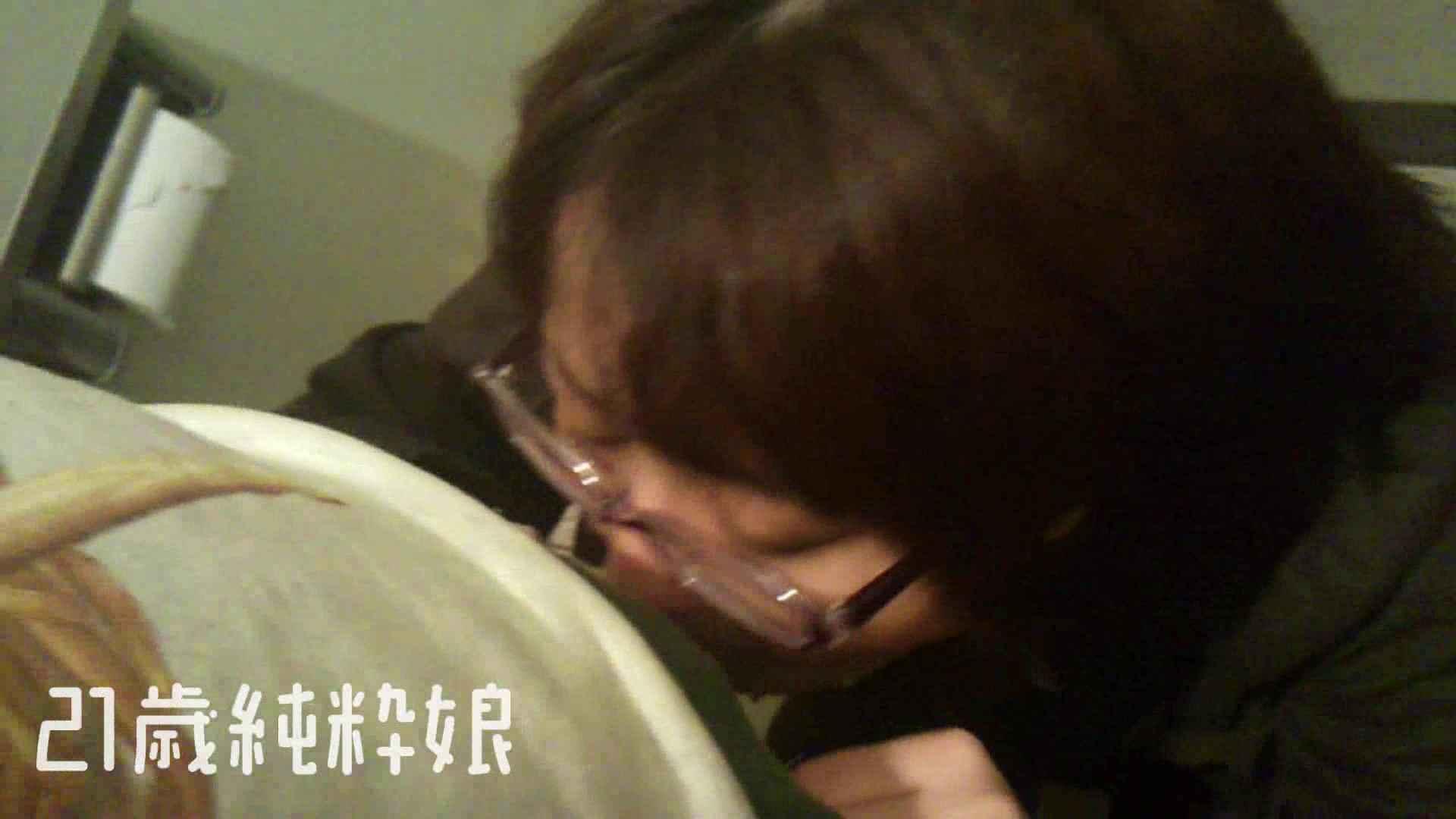 Gカップ21歳純粋嬢第2弾Vol.5 一般投稿 | エッチなOL  77pic 31