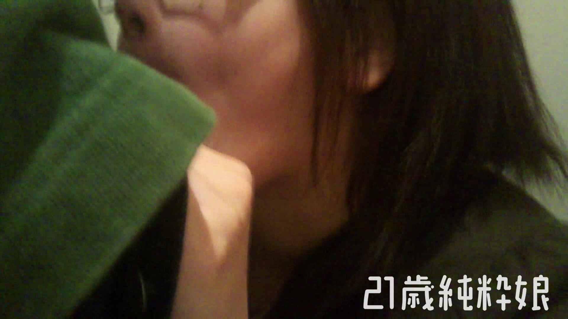 Gカップ21歳純粋嬢第2弾Vol.5 学校 オメコ動画キャプチャ 77pic 35