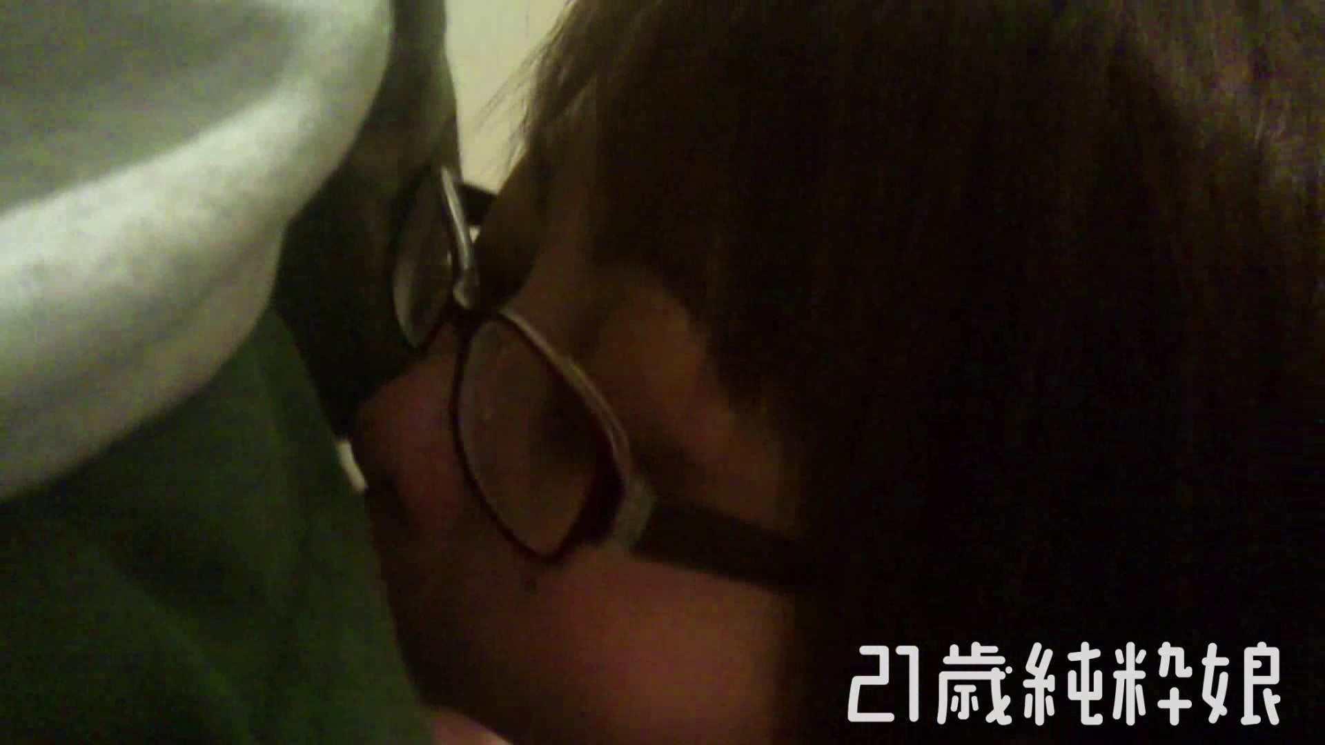 Gカップ21歳純粋嬢第2弾Vol.5 一般投稿  77pic 36