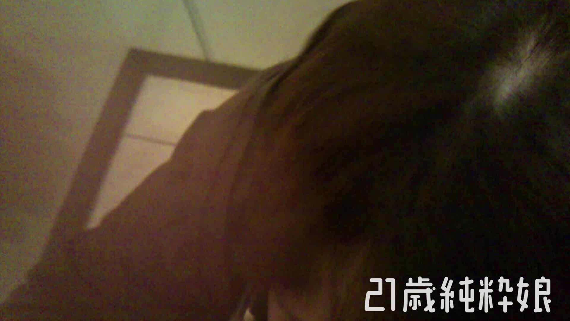 Gカップ21歳純粋嬢第2弾Vol.5 一般投稿 | エッチなOL  77pic 40