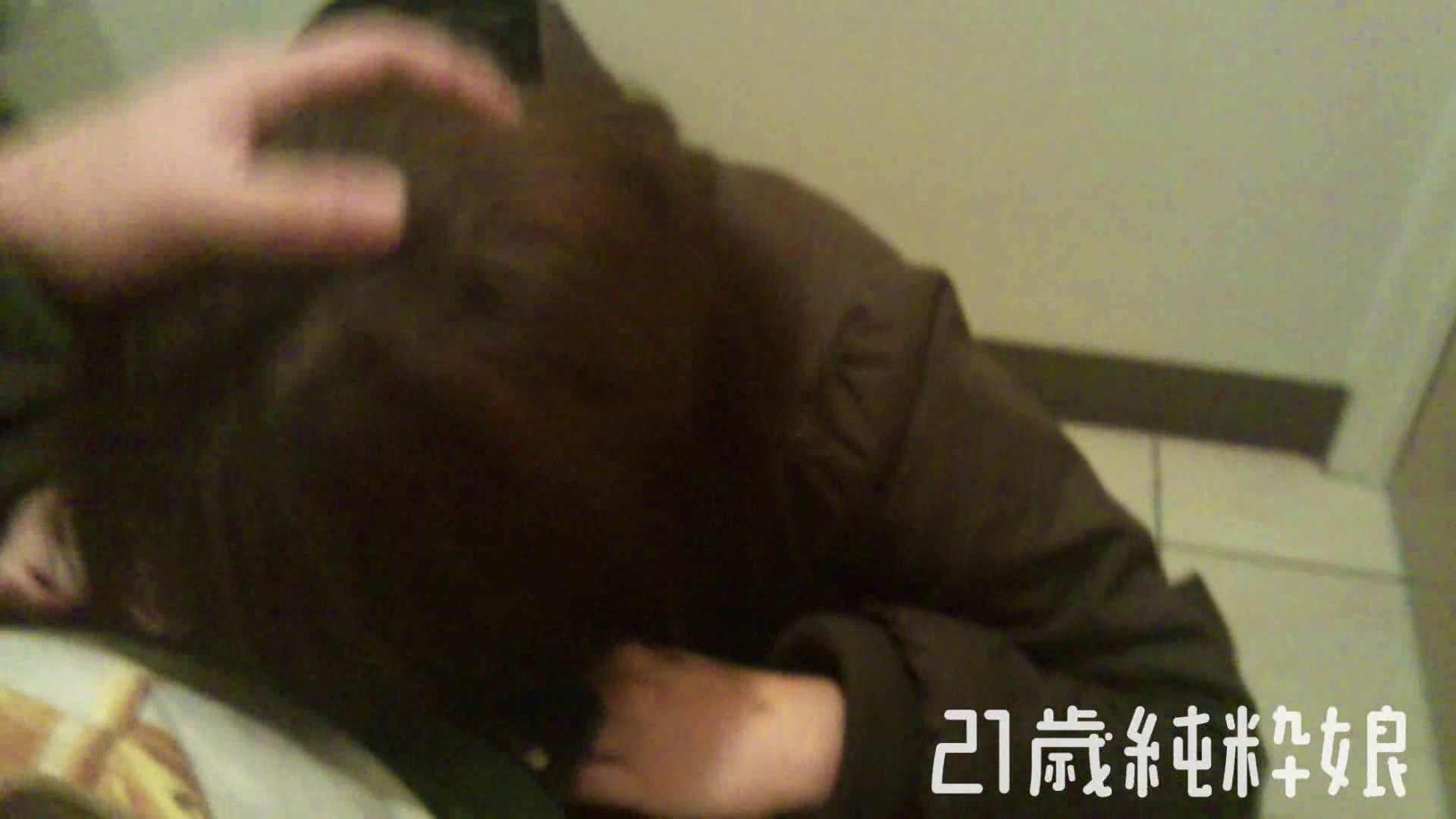 Gカップ21歳純粋嬢第2弾Vol.5 一般投稿  77pic 45