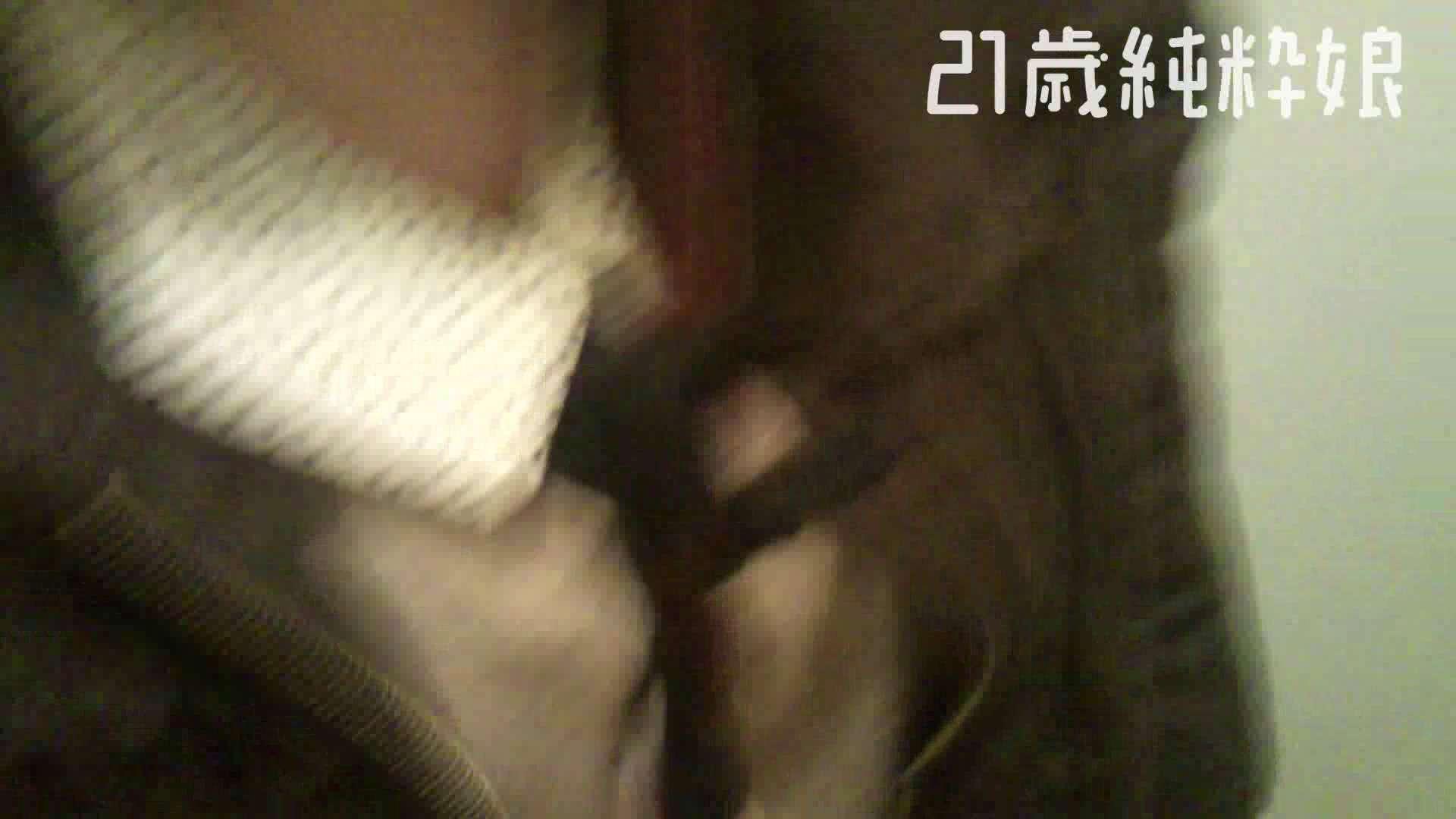 Gカップ21歳純粋嬢第2弾Vol.5 一般投稿  77pic 63