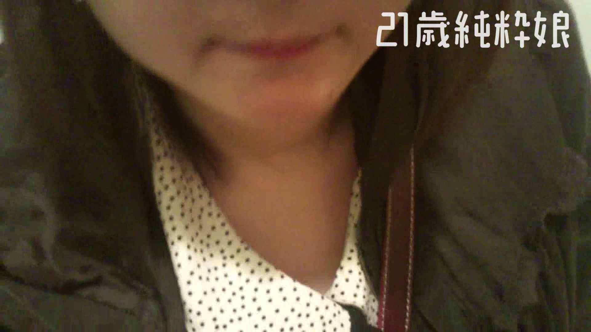 Gカップ21歳純粋嬢第2弾Vol.5 学校 オメコ動画キャプチャ 77pic 65
