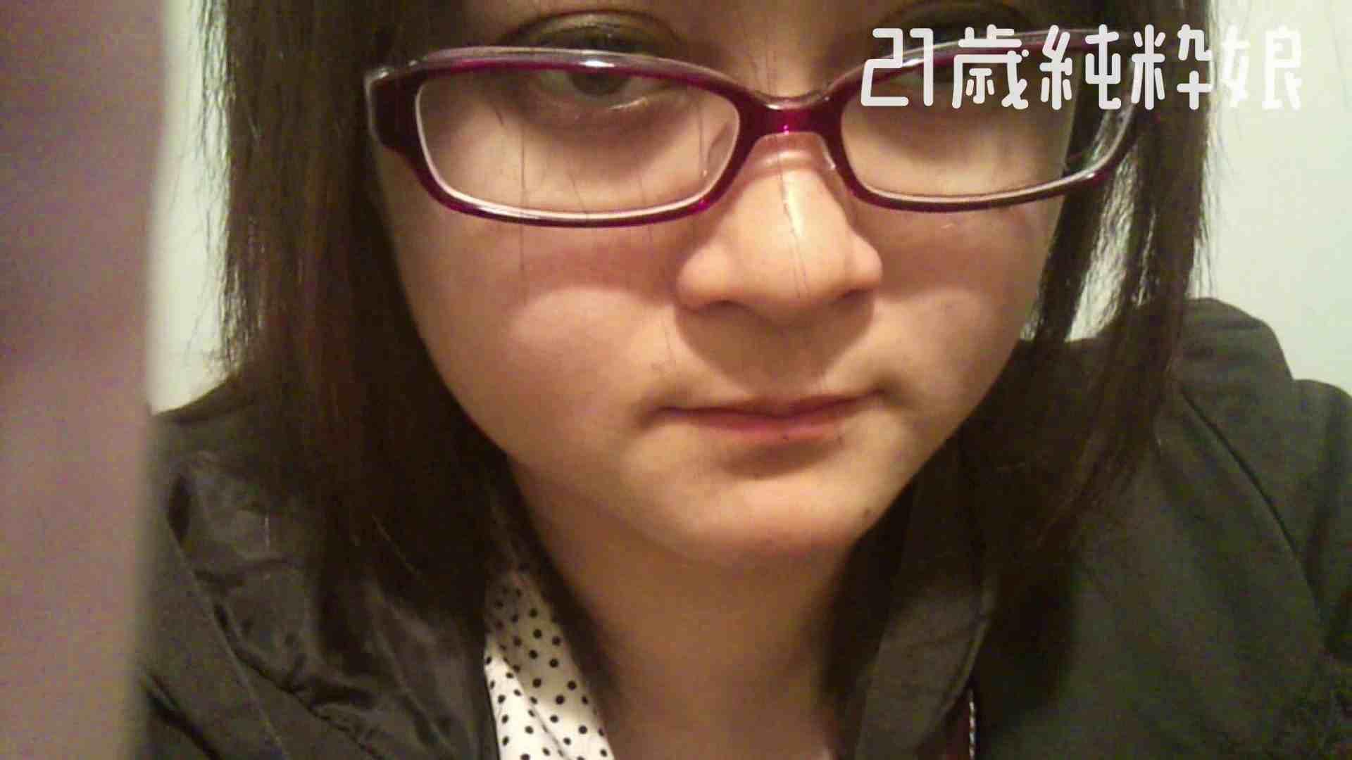 Gカップ21歳純粋嬢第2弾Vol.5 学校 オメコ動画キャプチャ 77pic 68
