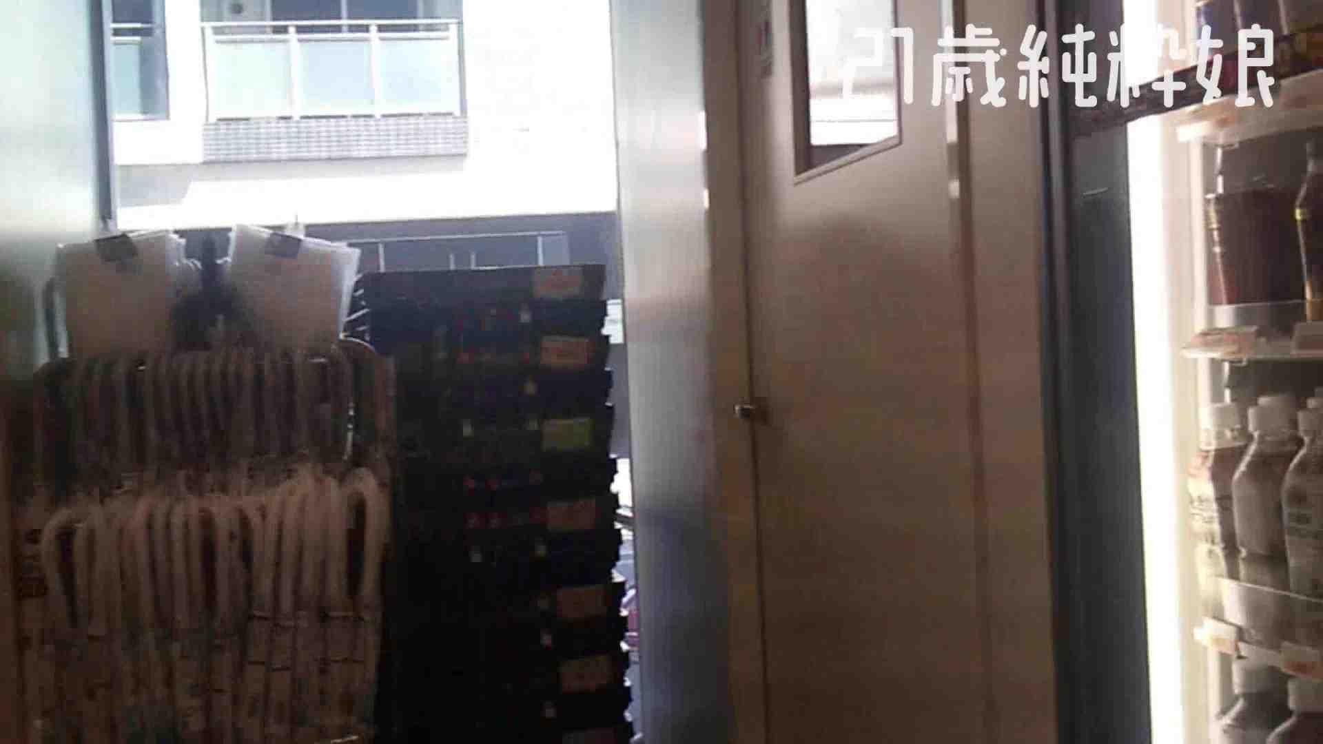 Gカップ21歳純粋嬢第2弾Vol.5 学校 オメコ動画キャプチャ 77pic 77
