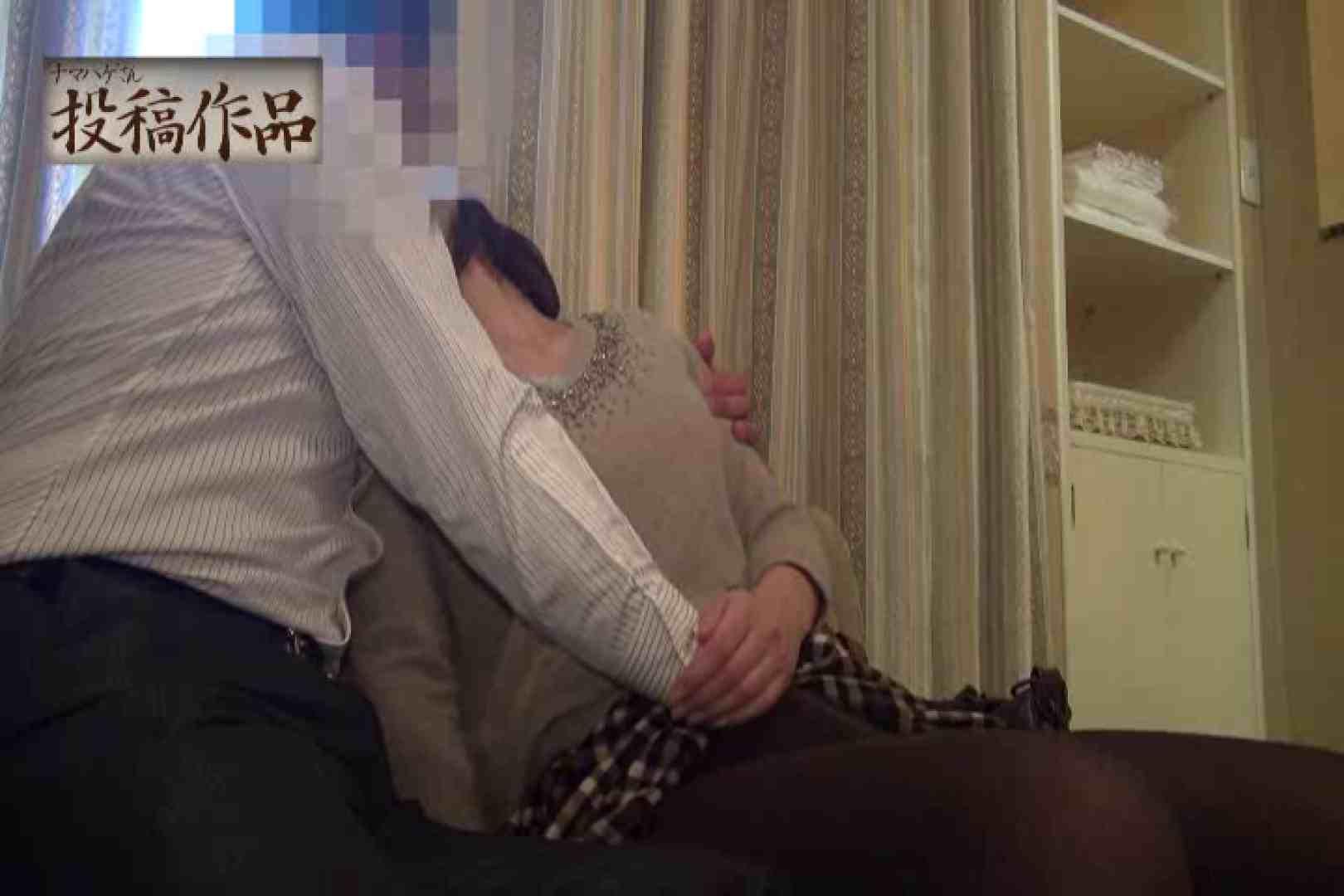 ナマハゲさんのまんこコレクション第二章 nao01 投稿映像 盗撮画像 100pic 14