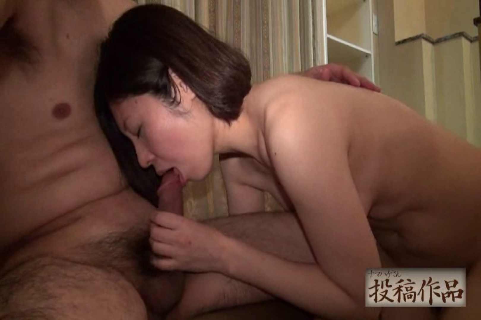 ナマハゲさんのまんこコレクション第二章 nao01 SEX映像 盗み撮り動画 100pic 79
