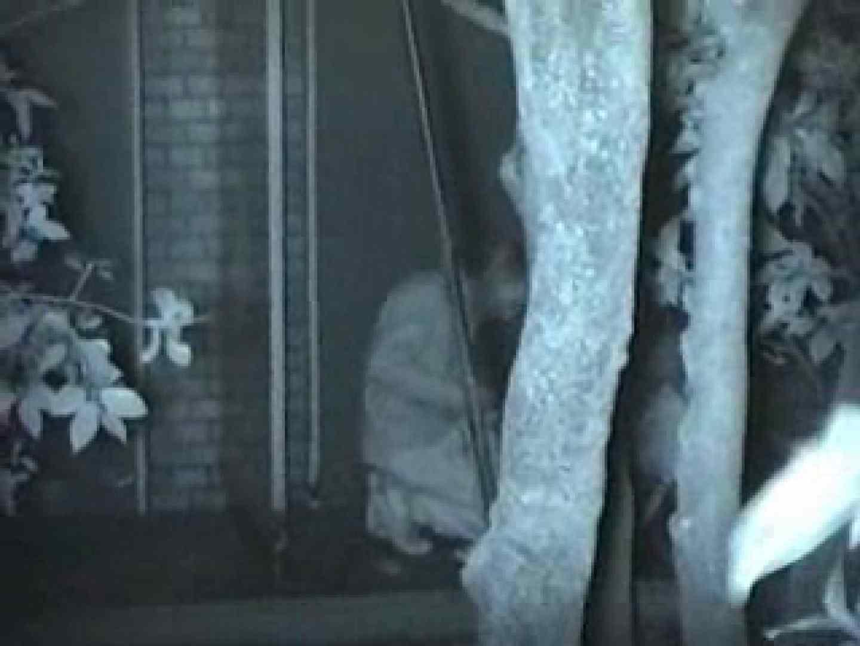 野外発情カップル無修正版 vol.10 盗撮 スケベ動画紹介 53pic 20