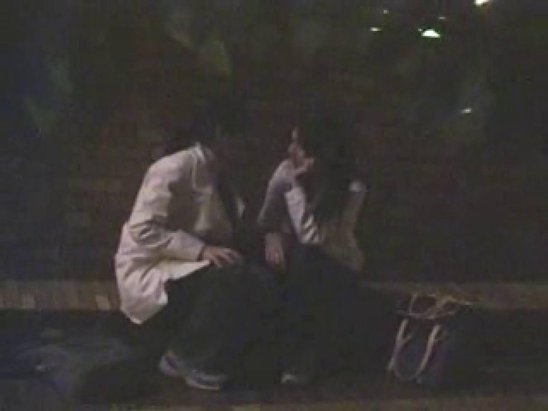野外発情カップル無修正版 vol.10 グループ スケベ動画紹介 53pic 39