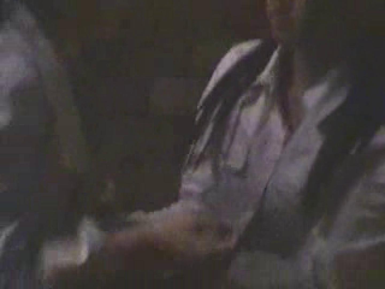 野外発情カップル無修正版 vol.10 カップル 濡れ場動画紹介 53pic 45