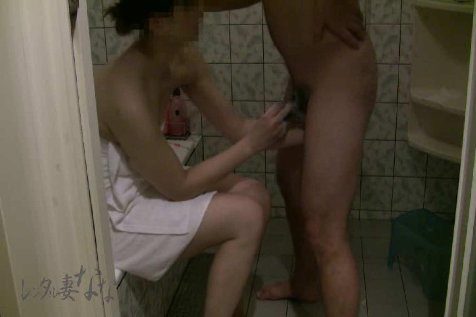 レンタル妻ななvol.5 お風呂で剃毛編 投稿映像  113pic 60