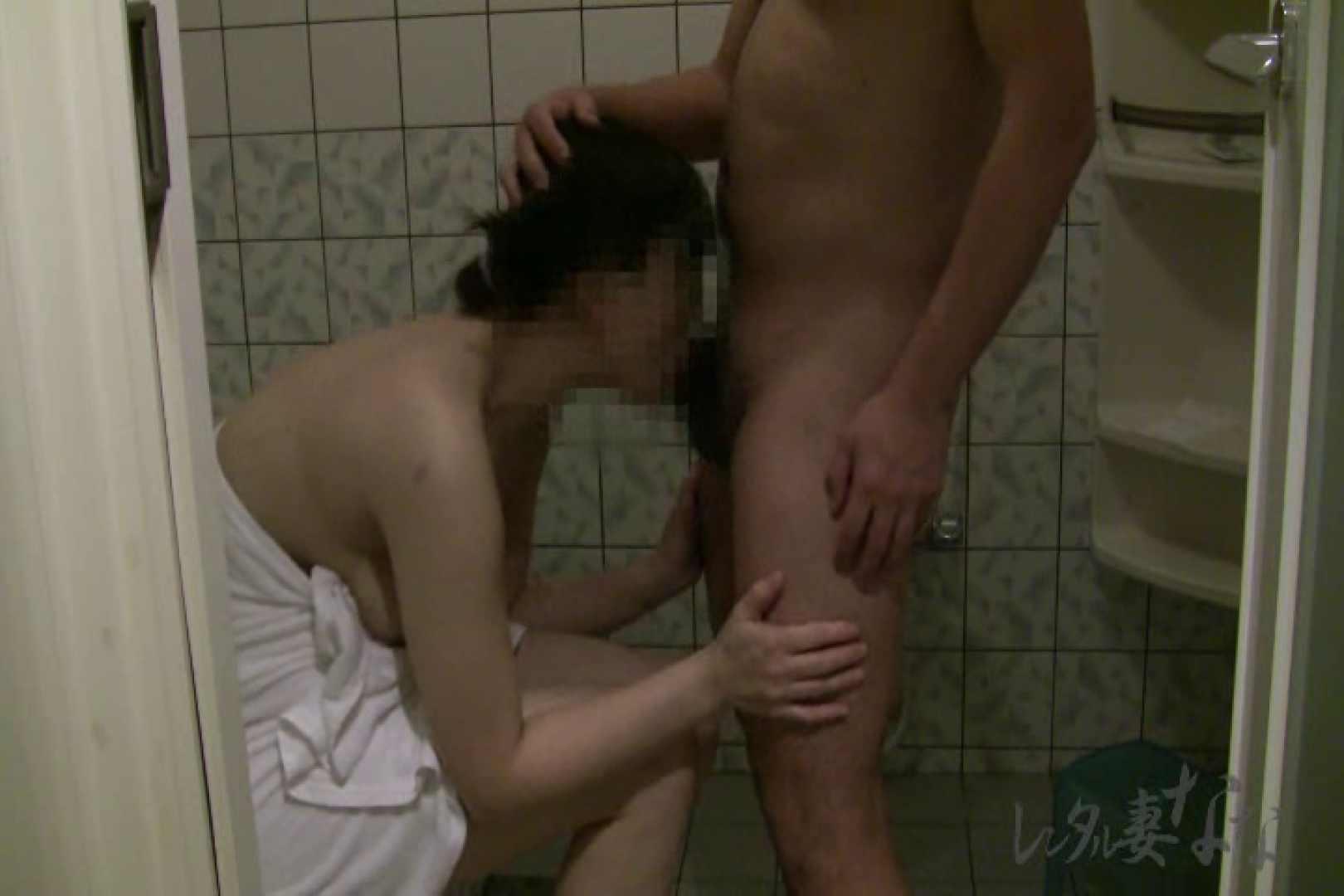 レンタル妻ななvol.5 お風呂で剃毛編 エッチなOL おめこ無修正画像 113pic 86