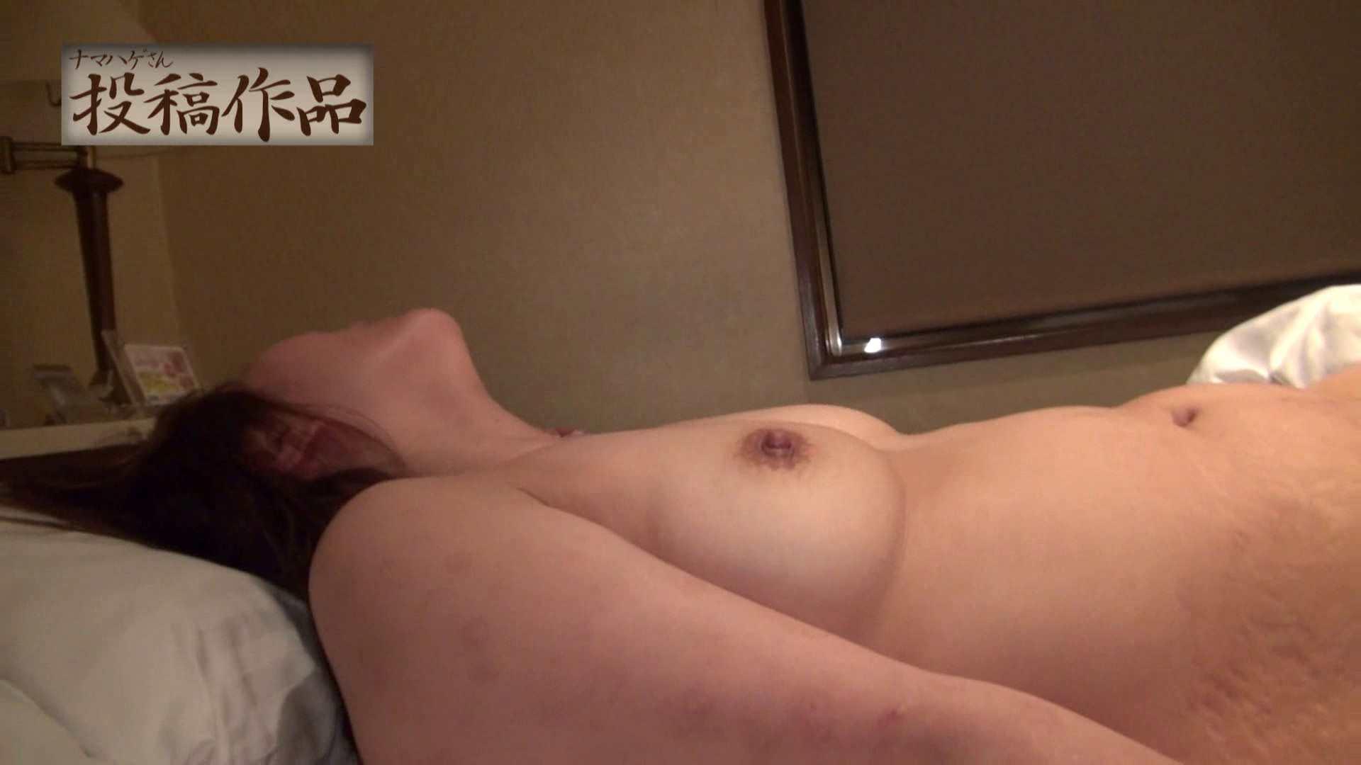 ナマハゲさんのまんこコレクション第二章 nobu 02 投稿映像   一般投稿  72pic 7