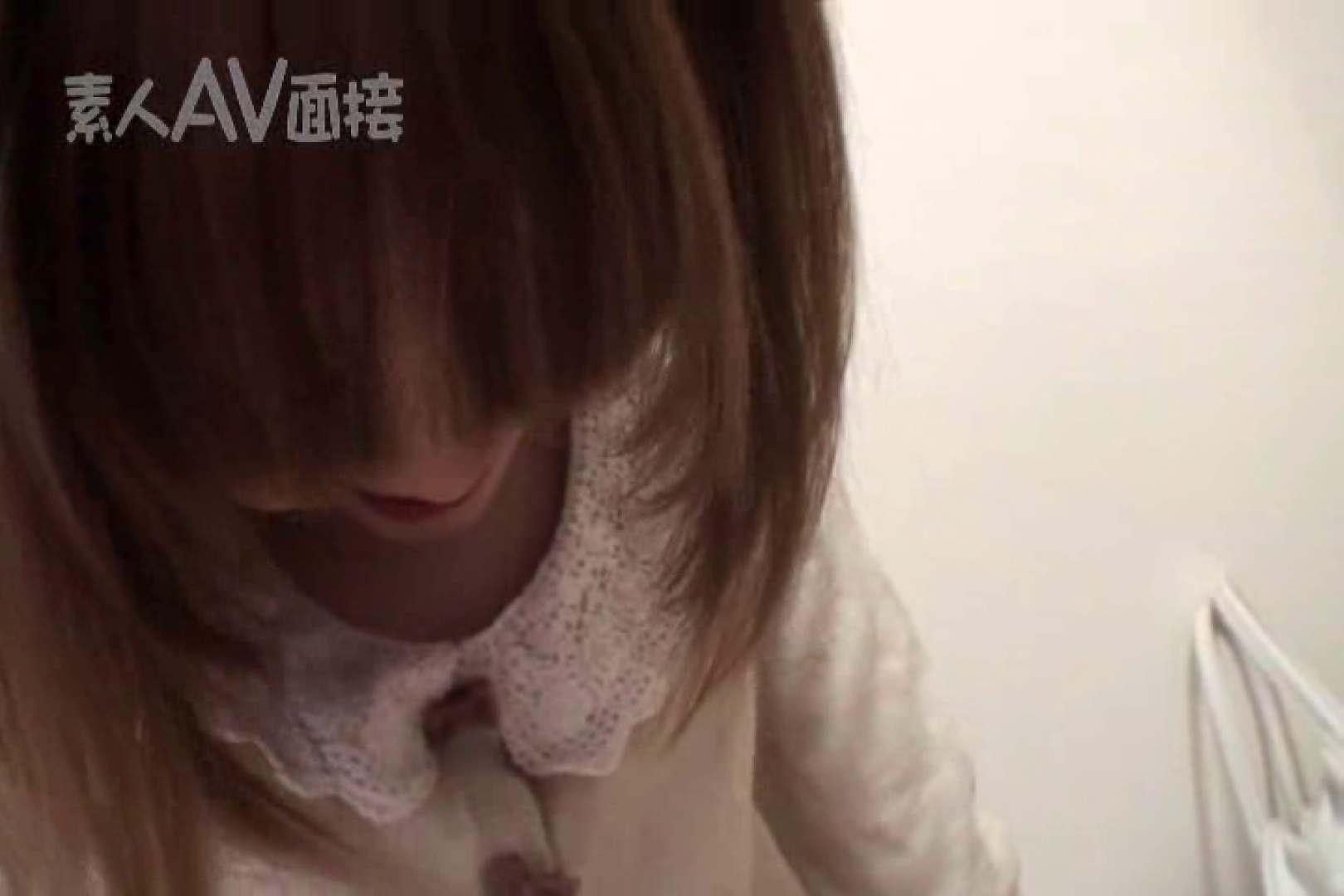 素人嬢がAV面接にやって来た。 仮名ようこVol.4 3P アダルト動画キャプチャ 80pic 14