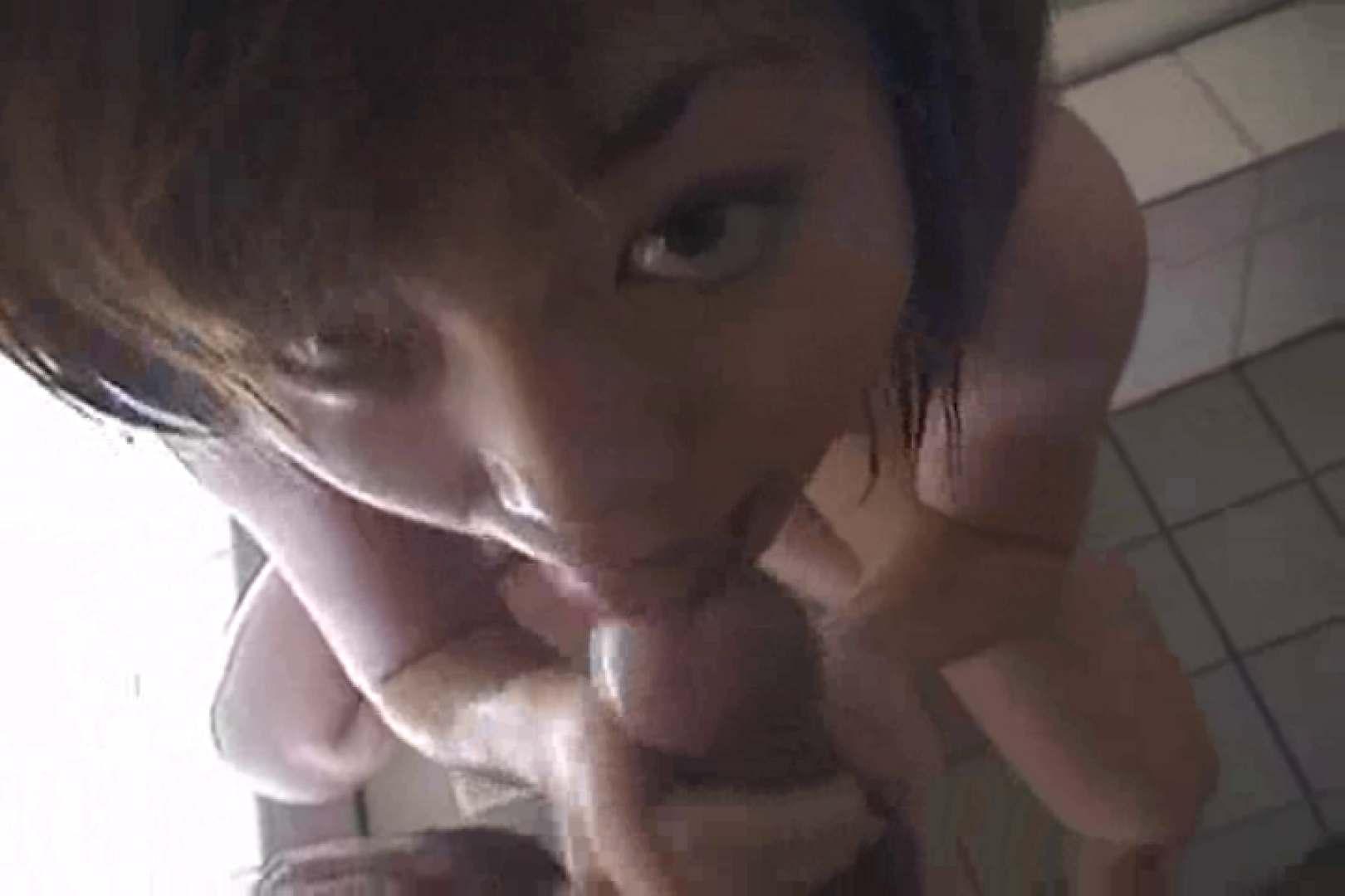 素人嬢126人のハメ撮り 川村美幸 バイブで・・ | メーカー直接買い取り  90pic 52