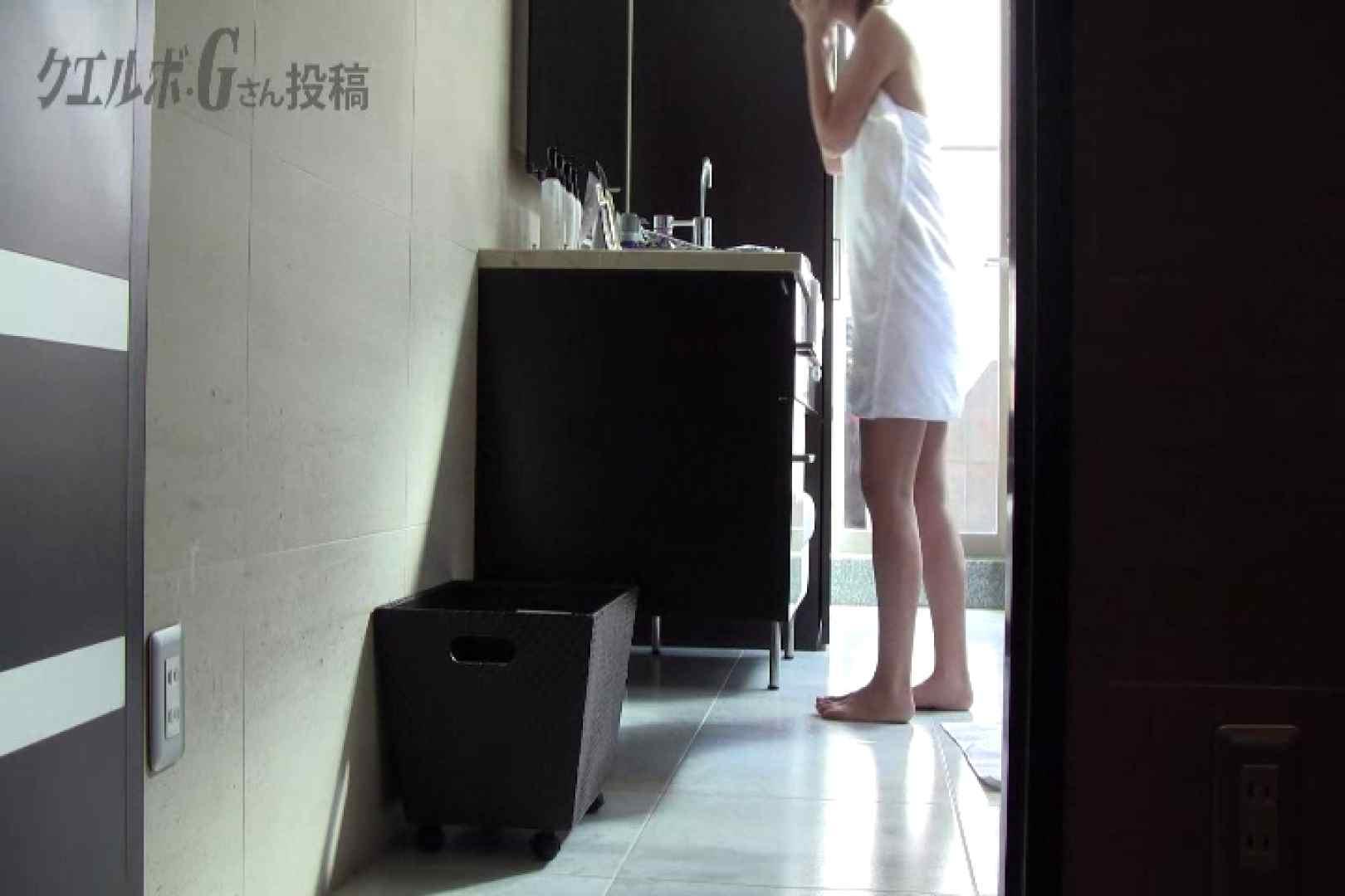 クエルボ・Gさん投稿 30歳人妻さんとの×××vol.4 一般投稿 オメコ動画キャプチャ 99pic 3