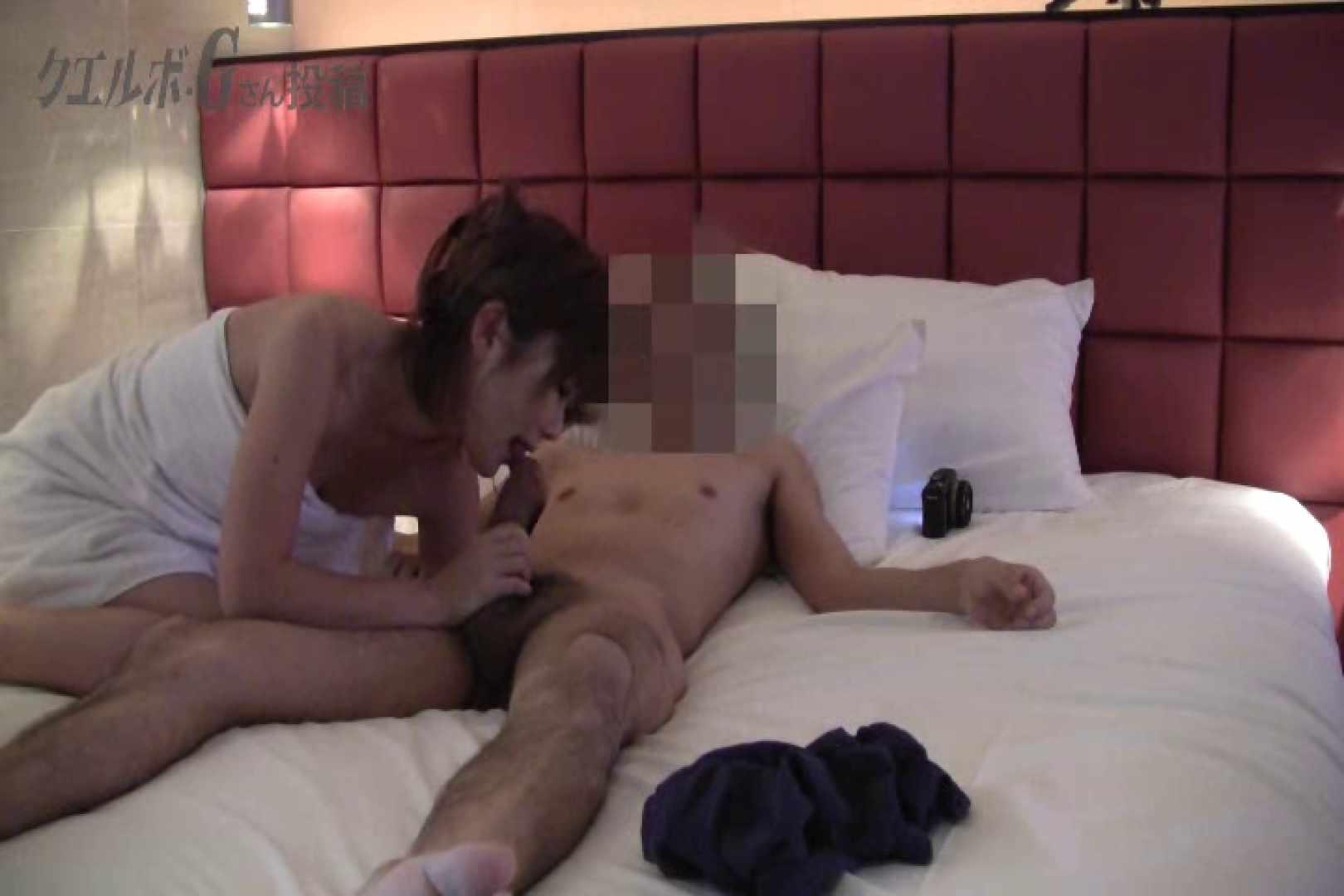 クエルボ・Gさん投稿 30歳人妻さんとの×××vol.4 一般投稿 オメコ動画キャプチャ 99pic 17