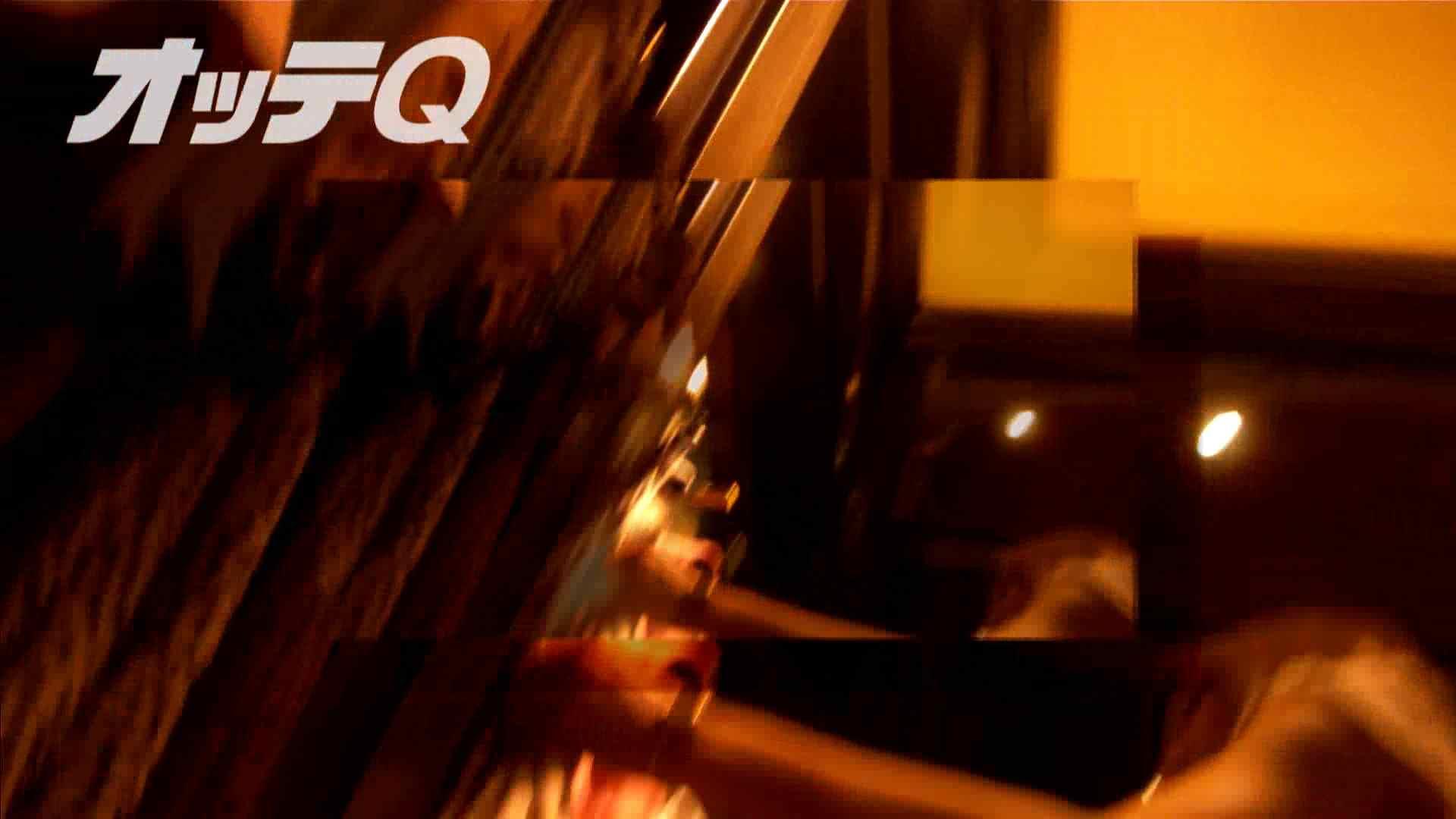 ハイビジョンパンチラ オッテQさんの追跡パンチラデパート編VOL.03 エッチなお姉さん すけべAV動画紹介 109pic 45