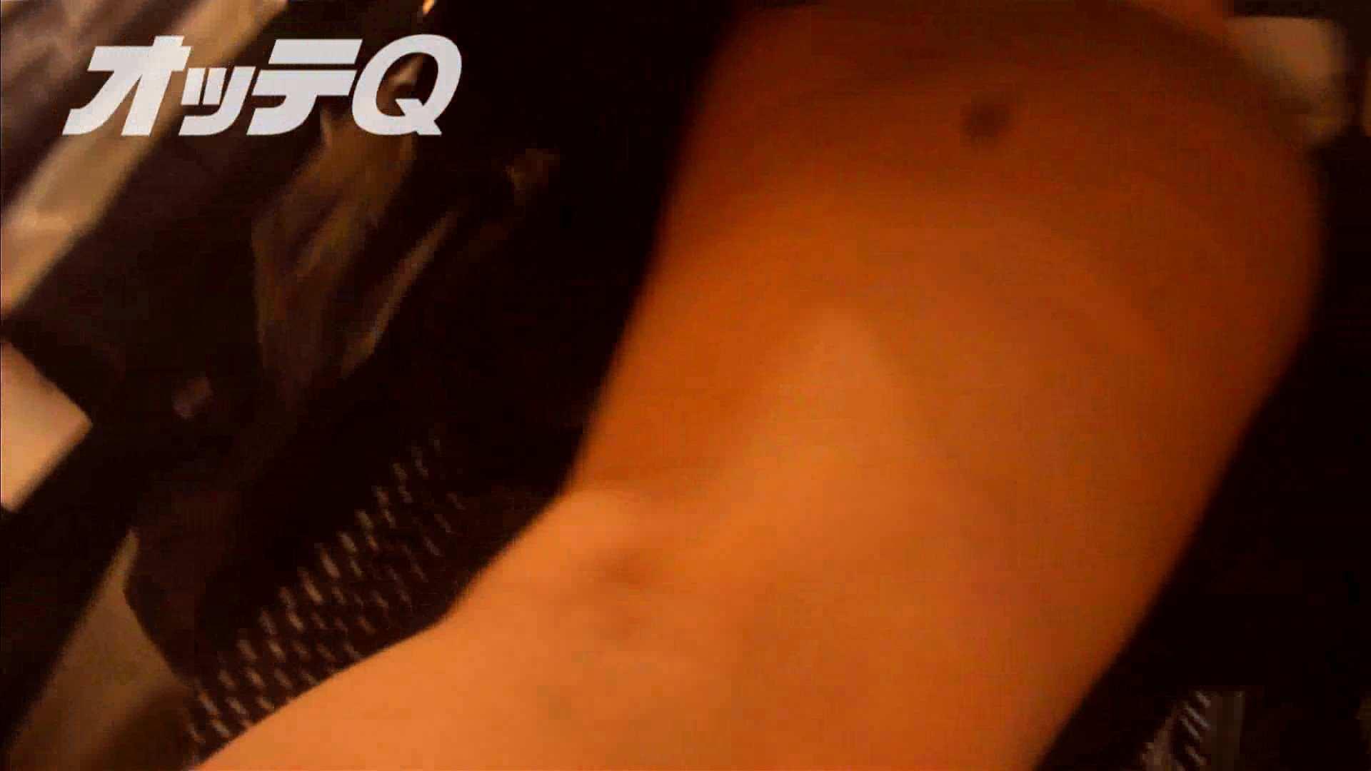 ハイビジョンパンチラ オッテQさんの追跡パンチラデパート編VOL.03 追跡 | ギャルのエロ動画  109pic 78