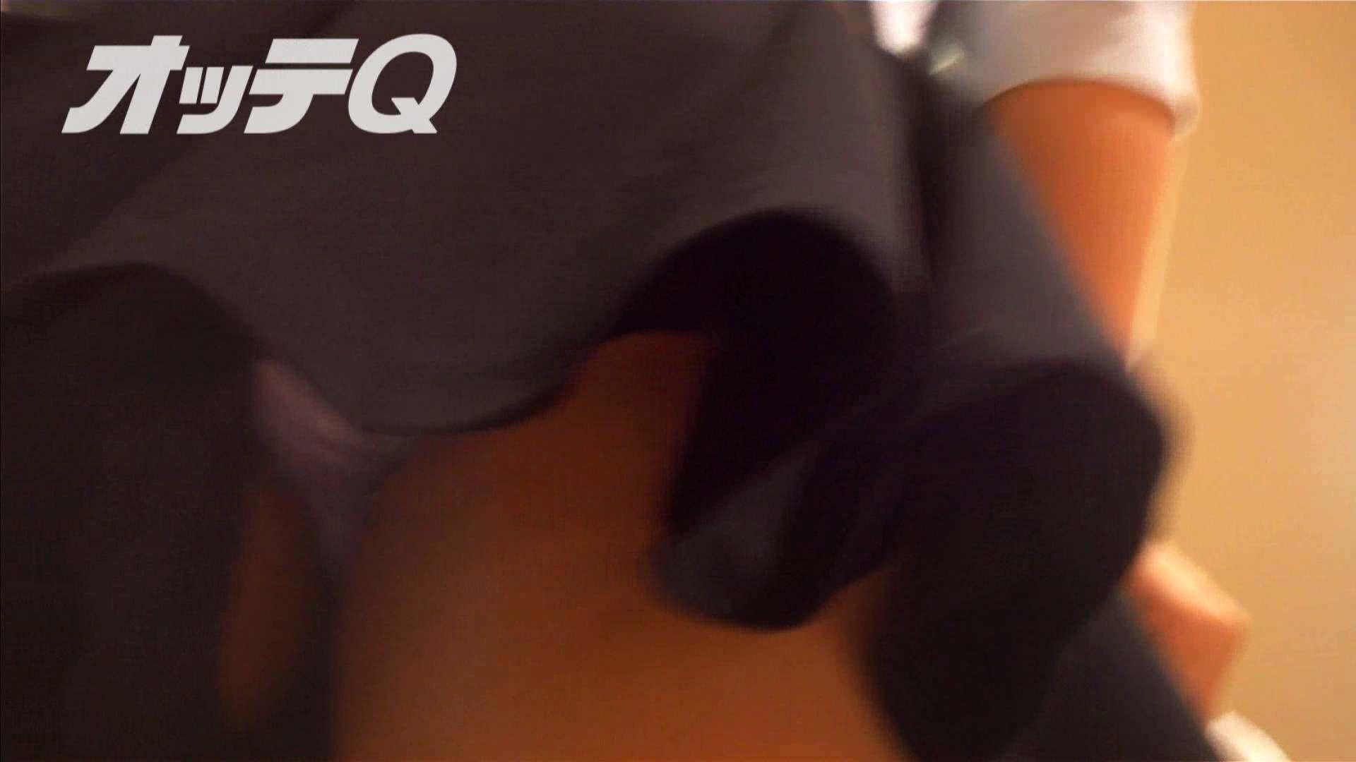 ハイビジョンパンチラ オッテQさんの追跡パンチラデパート編VOL.03 パンチラのぞき ワレメ動画紹介 109pic 83