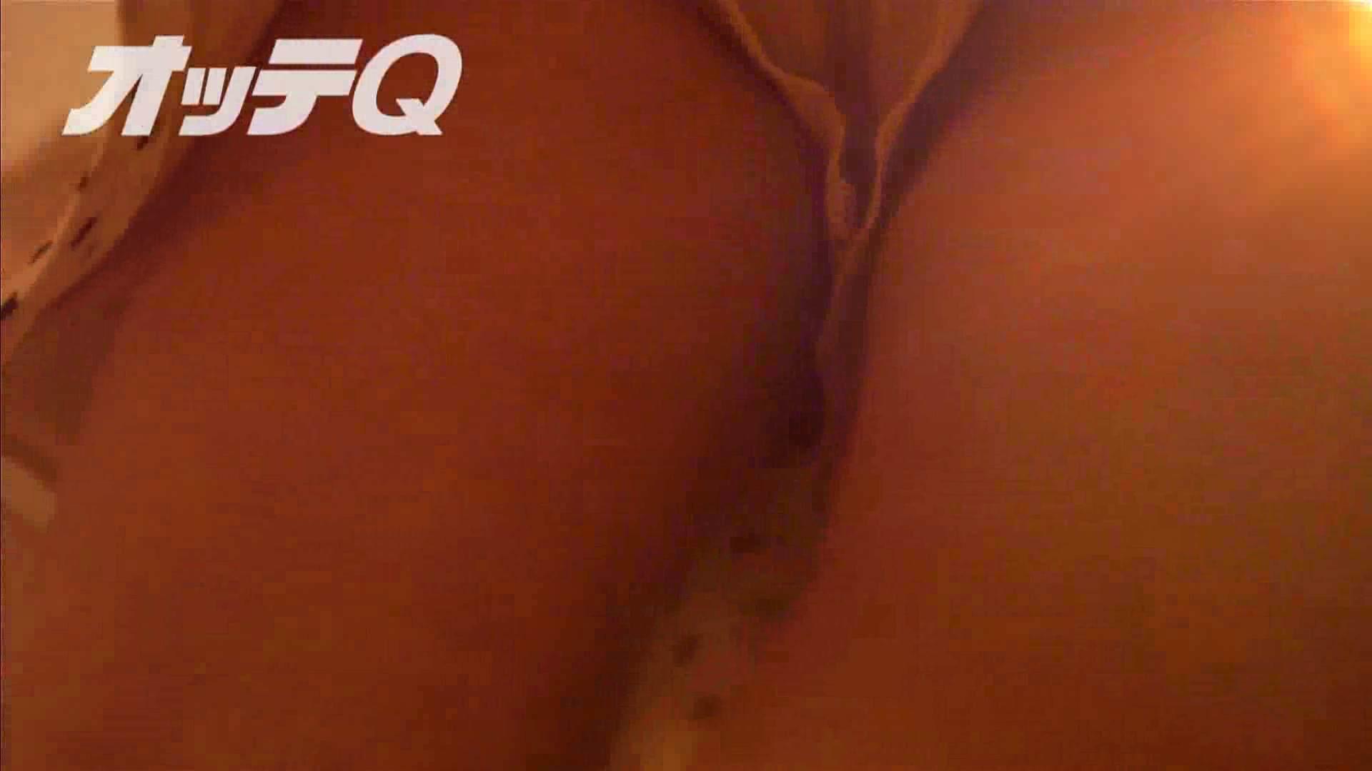 ハイビジョンパンチラ オッテQさんの追跡パンチラデパート編VOL.05 追跡 AV無料 72pic 14