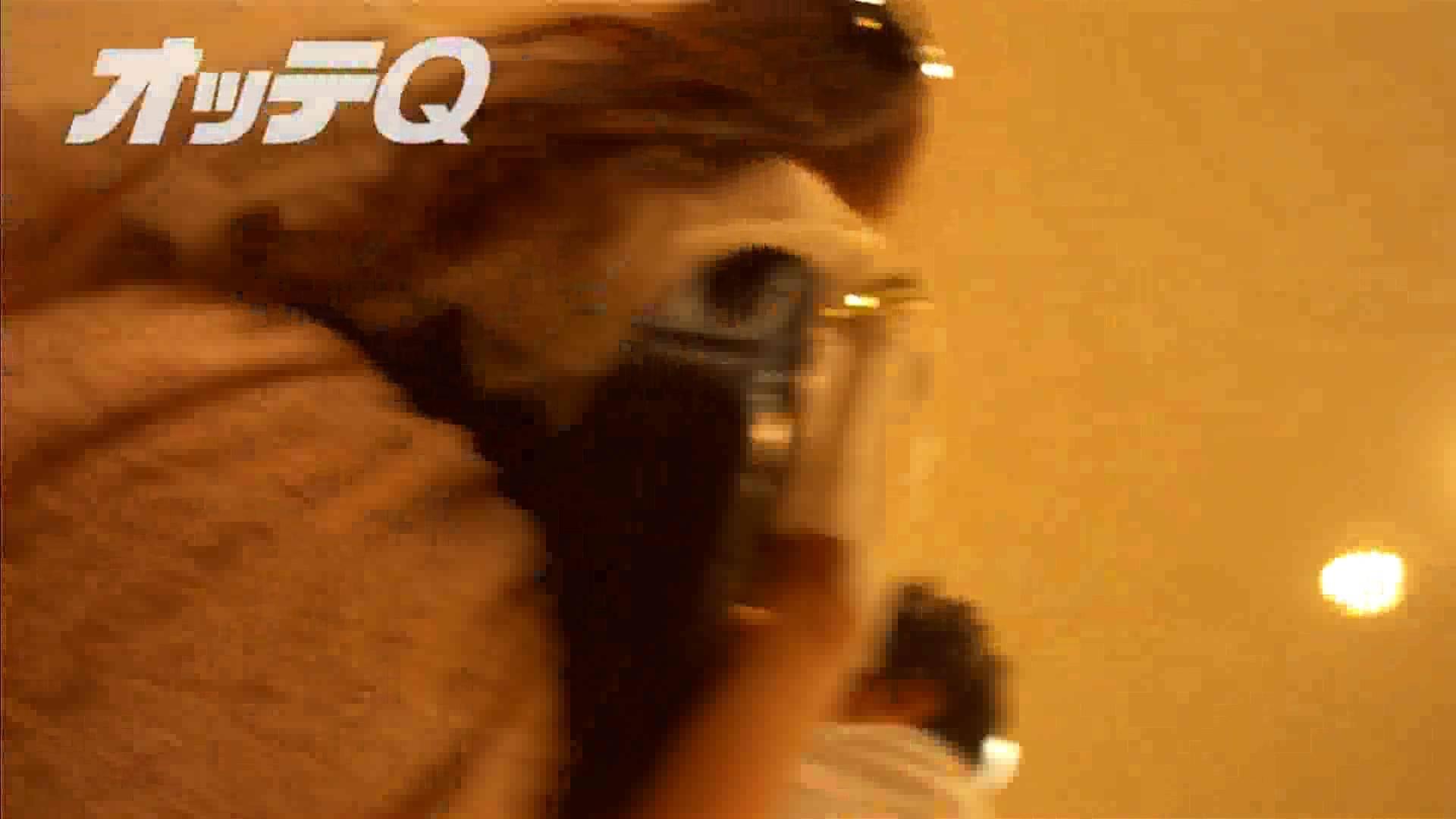 ハイビジョンパンチラ オッテQさんの追跡パンチラデパート編VOL.05 エッチなOL アダルト動画キャプチャ 72pic 32